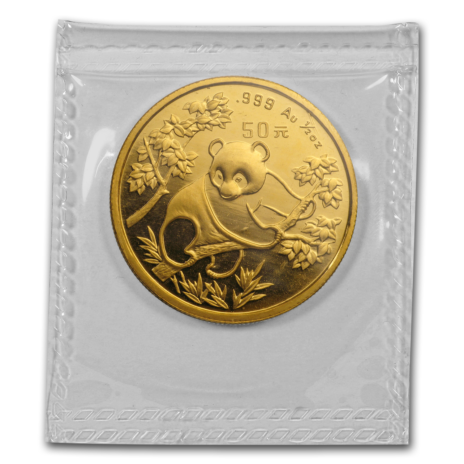 1992 China 1/2 oz Gold Panda Small Date BU (Sealed)
