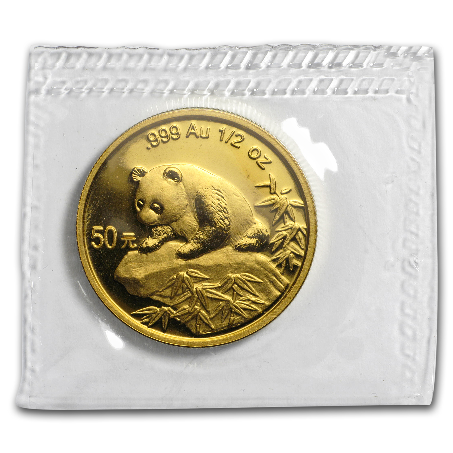 1999 China 1/2 oz Gold Panda Small Date BU (Sealed)
