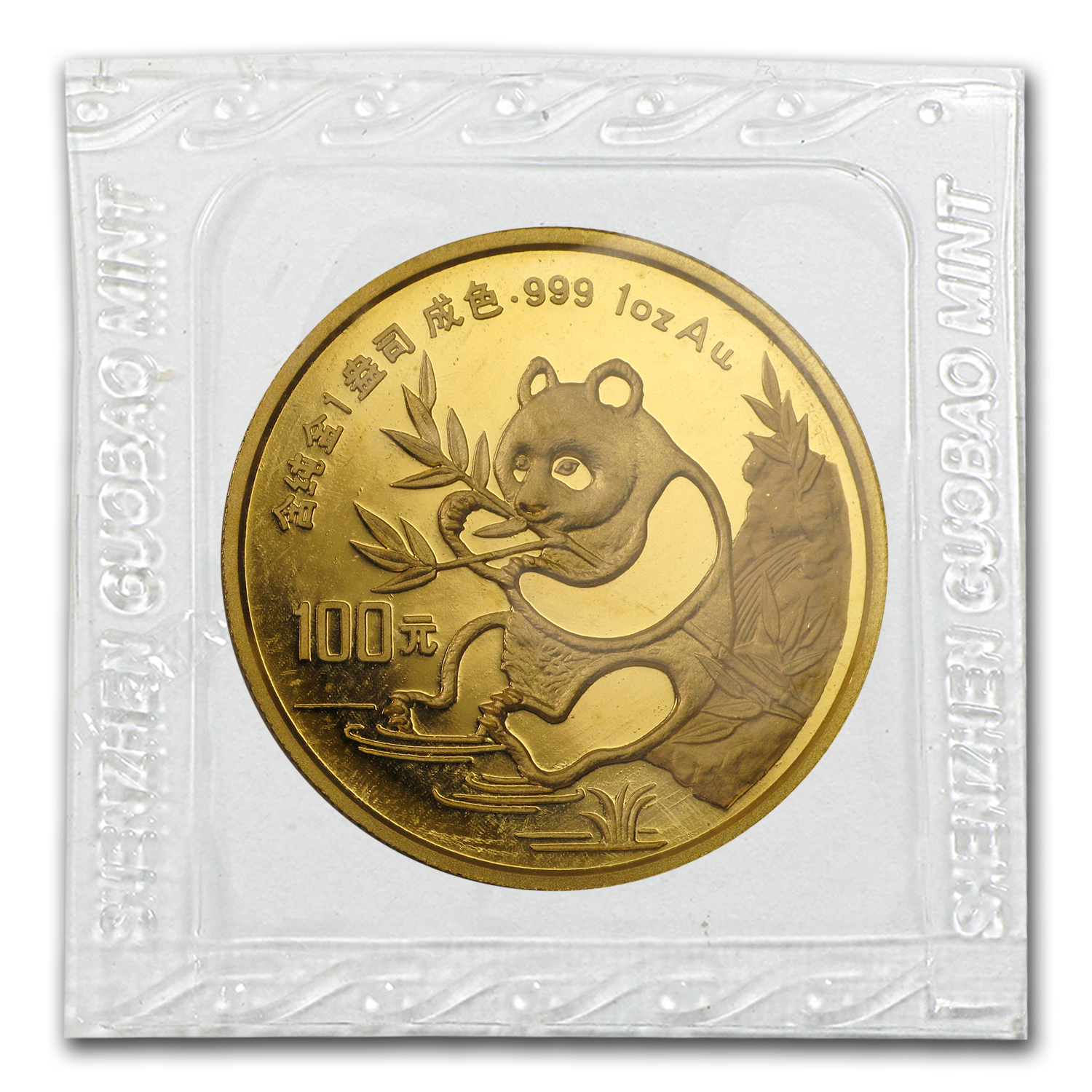 1991 China 1 oz Gold Panda Small Date BU (Sealed)