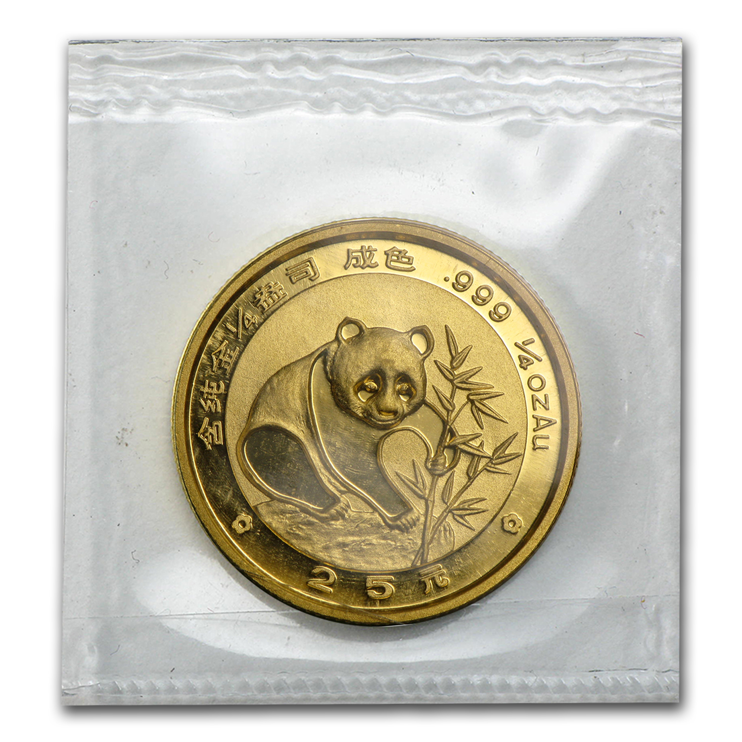 1988 (1/4 oz) Gold Chinese Pandas - (Sealed)
