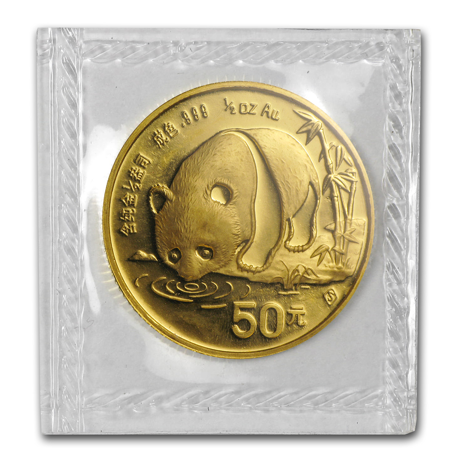 1987-S China 1/2 oz Gold Panda BU (Sealed)