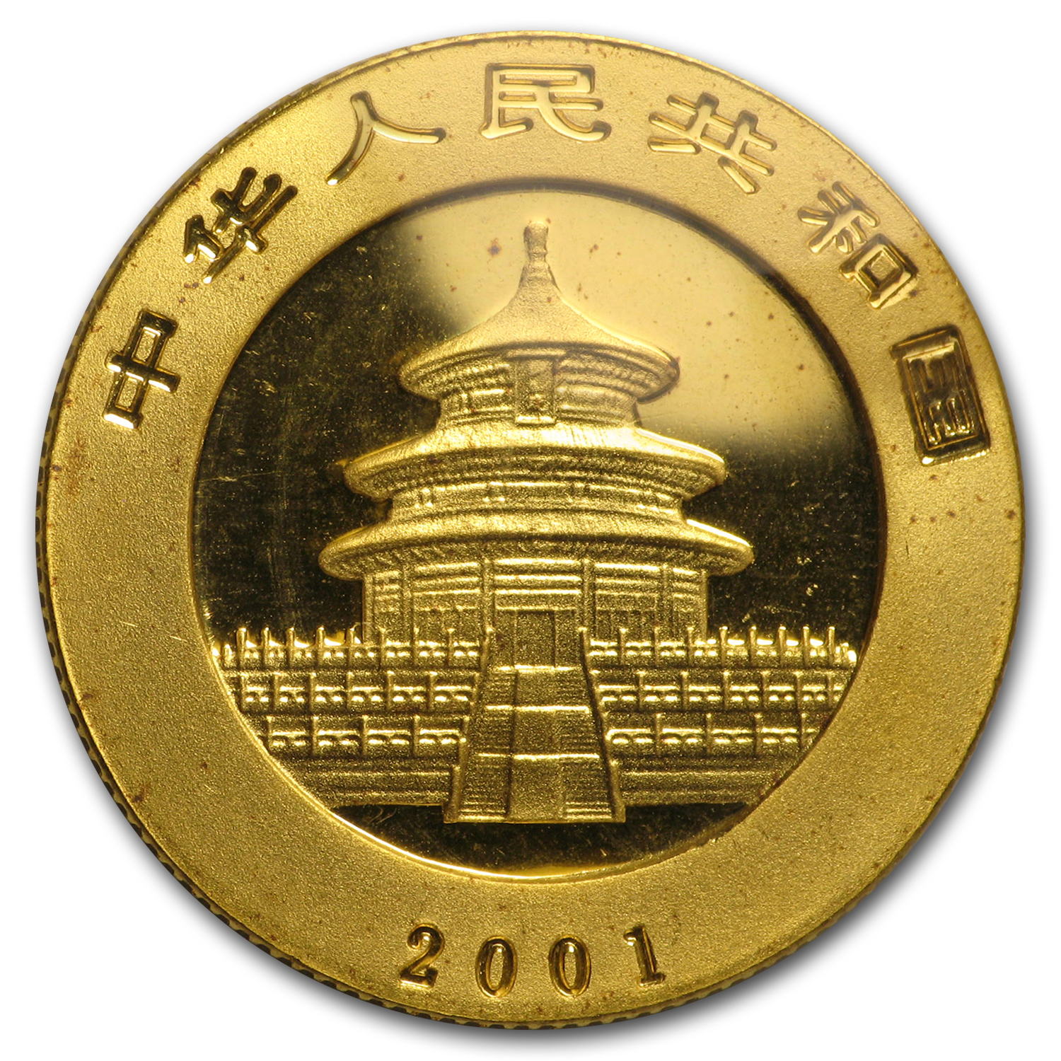 2001 1/4 oz Gold Chinese Panda BU (Sealed)