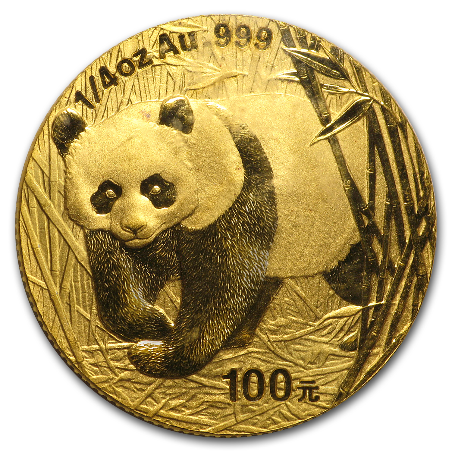 2001 China 1/4 oz Gold Panda BU (Sealed)
