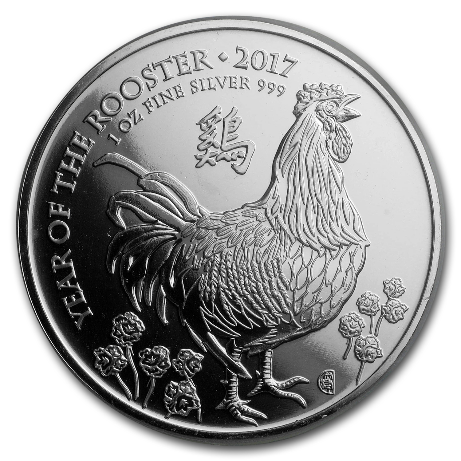 2017 Great Britain 1 oz Silver Year of the Rooster PR-69 (FS)