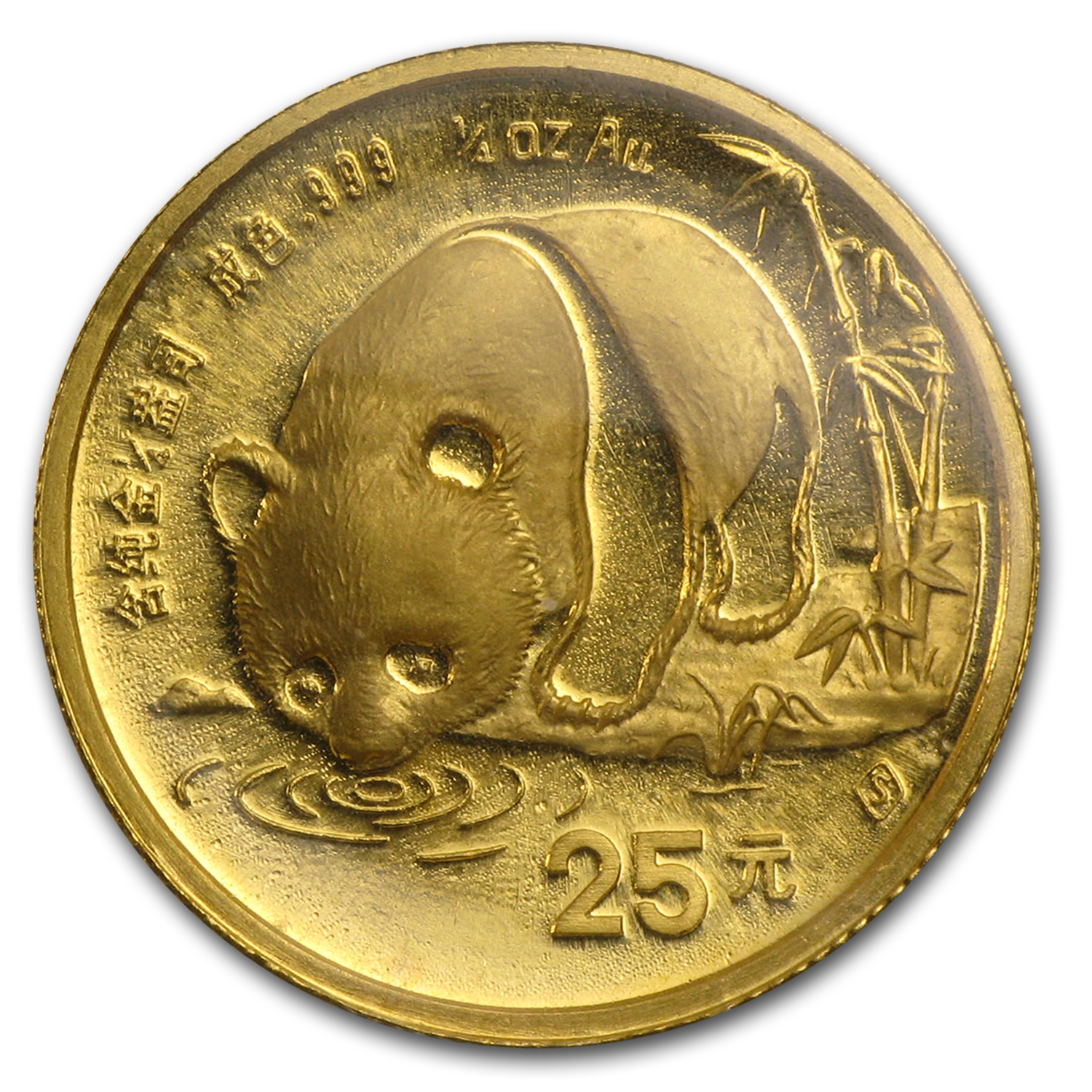 1987-S China 1/4 oz Gold Panda BU (Sealed)