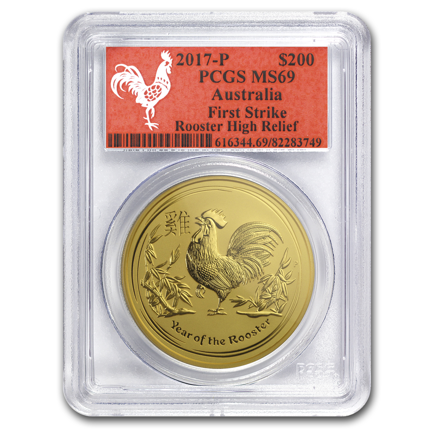 2017 AUS 2 oz Gold Lunar Rooster MS-69 PCGS (FS, Red Label)