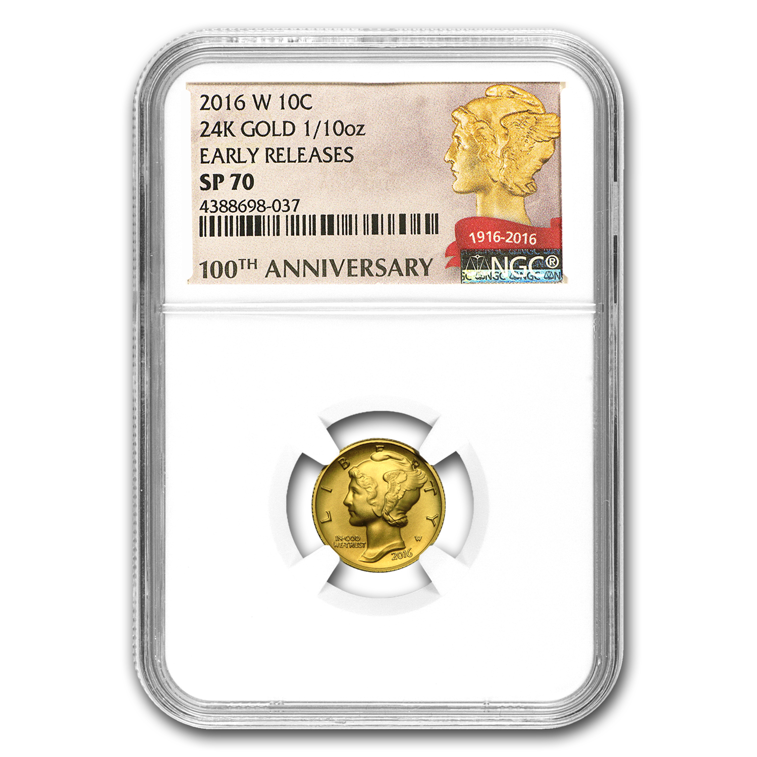 2016-W 3-Coin Centennial Gold Set: Dime, Quarter, Half SP-70 NGC