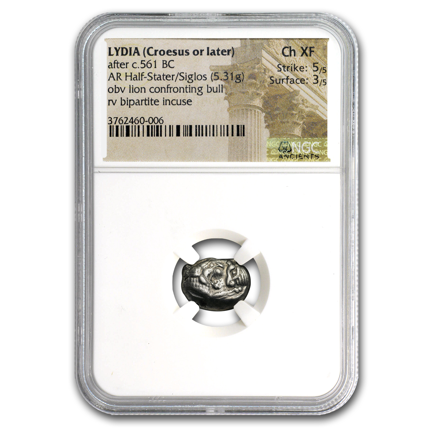 Lydia Silver AR Half Stater Croesus (561-546 BC) CH XF NGC