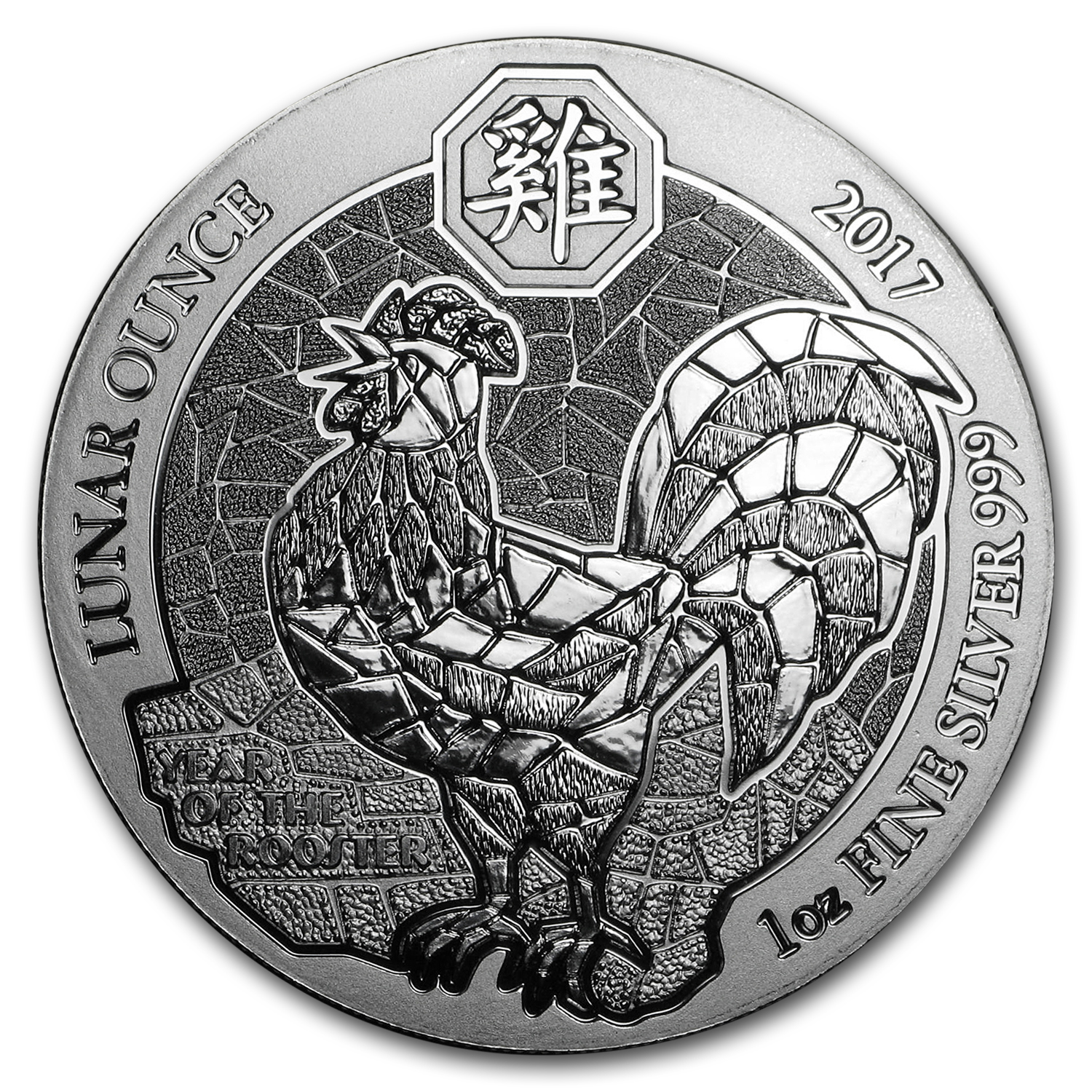 2017 Rwanda 1 oz Silver Lunar Year of the Rooster BU