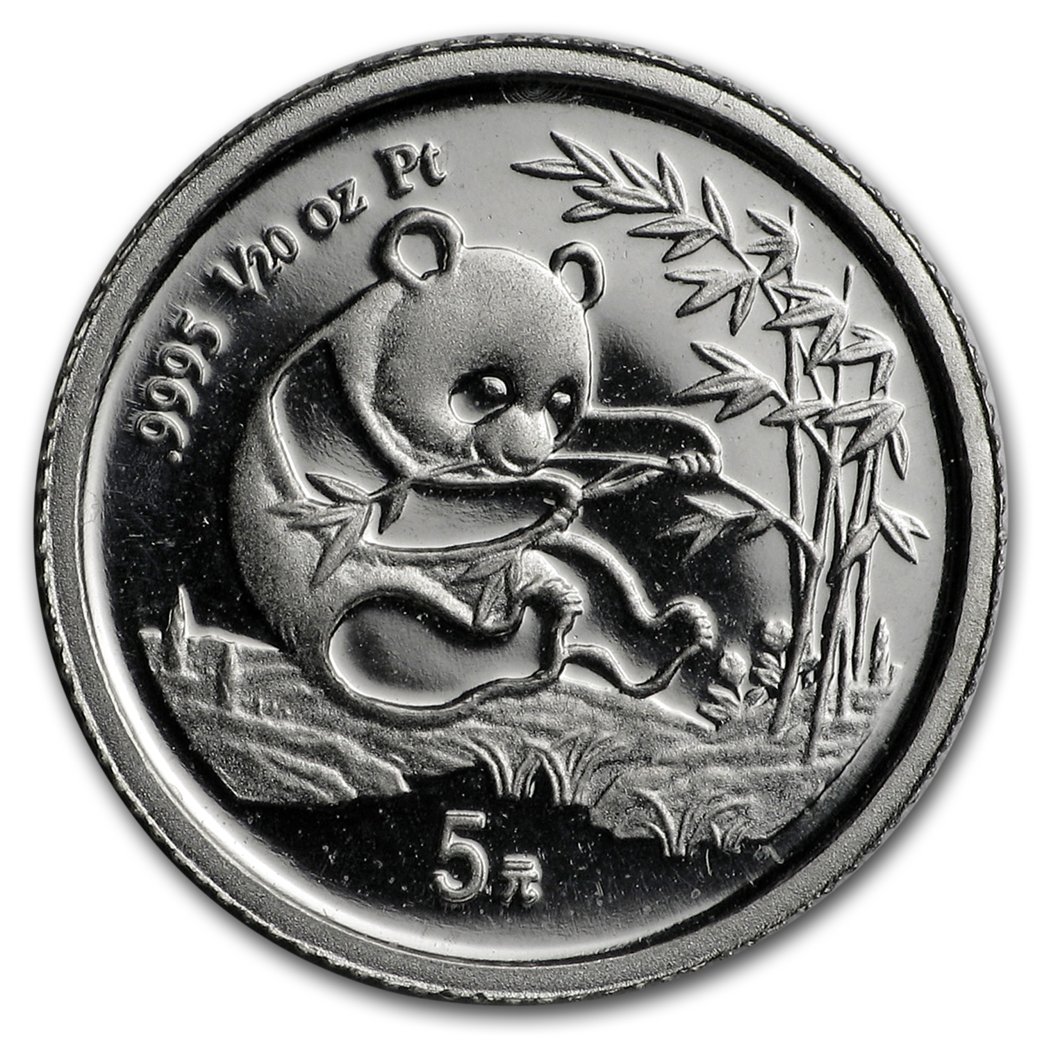 1994 China 1/20 oz Platinum Panda BU (Out of Plastic)