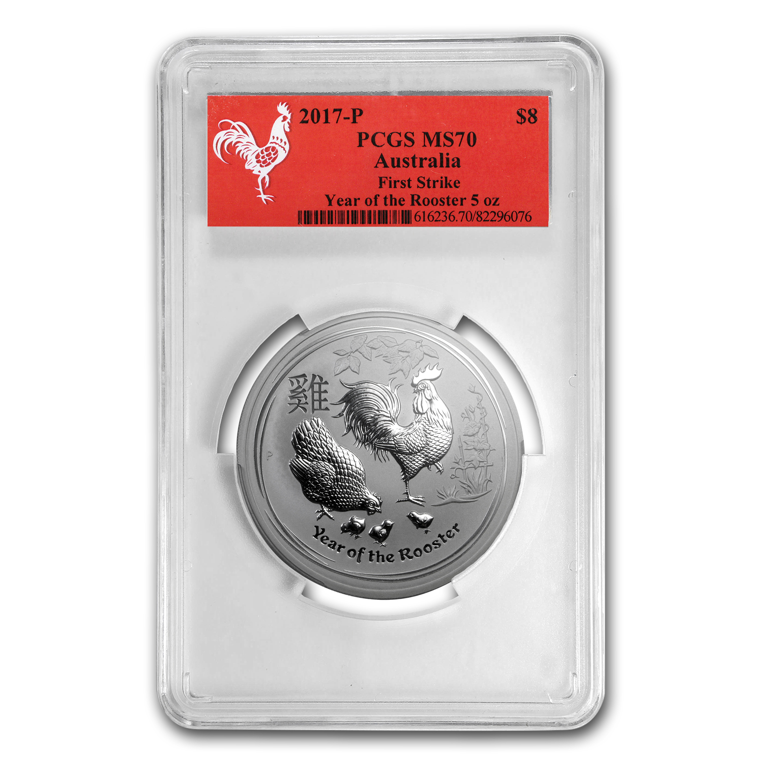 2017 AUS 5 oz Silver Lunar Rooster MS-70 PCGS (FS, Red Label)