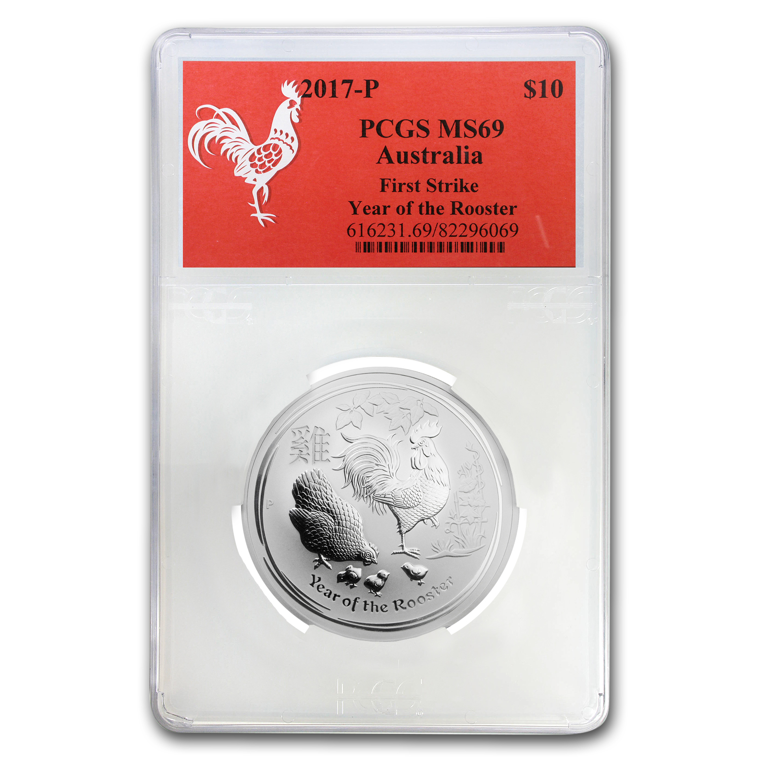 2017 AUS 10 oz Silver Lunar Rooster MS-69 PCGS (FS, Red Label)