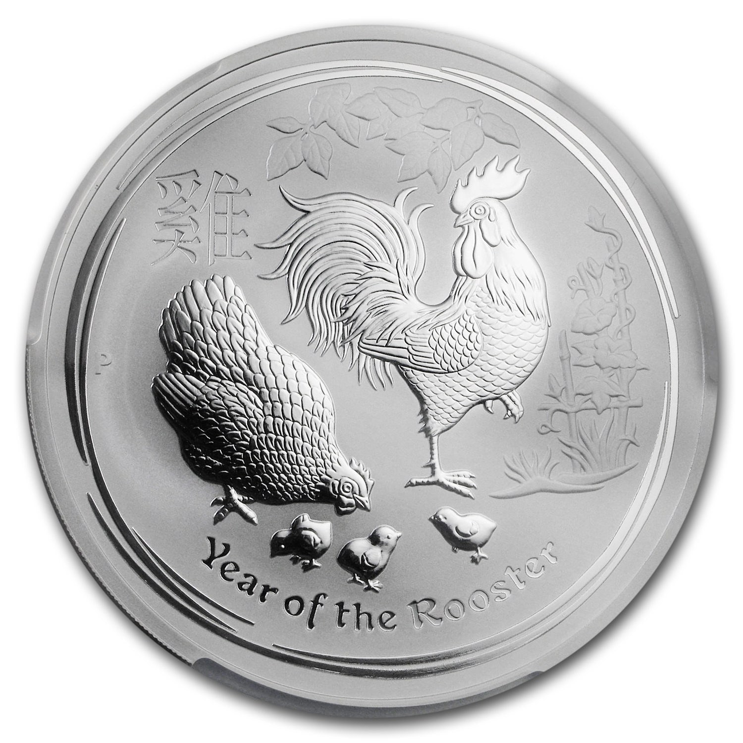 2017 AUS 10 oz Silver Lunar Rooster MS-70 PCGS (FS, Red Label)