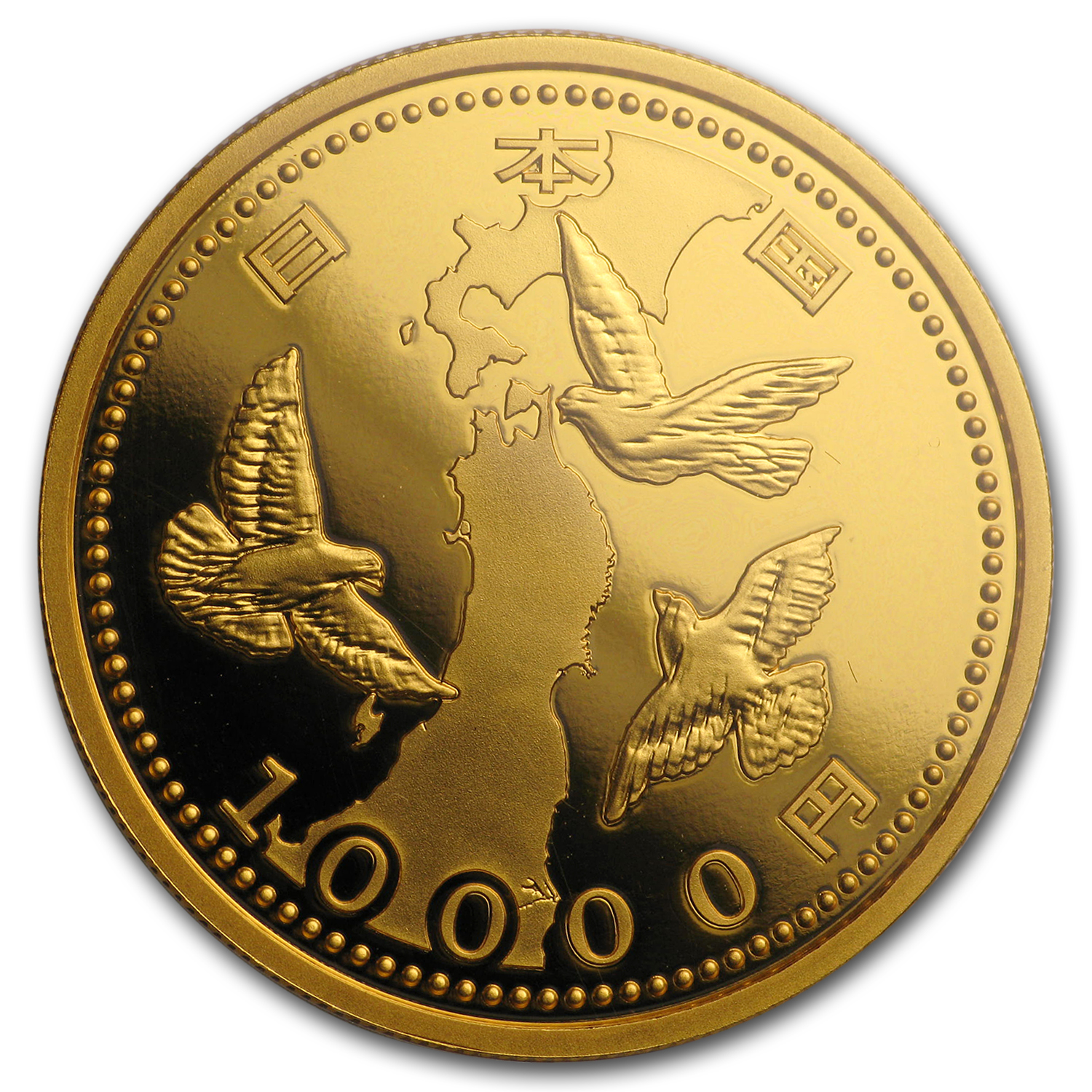 2015 Japan Gold 10K Yen Doves Earthquake Reconstruction Proof