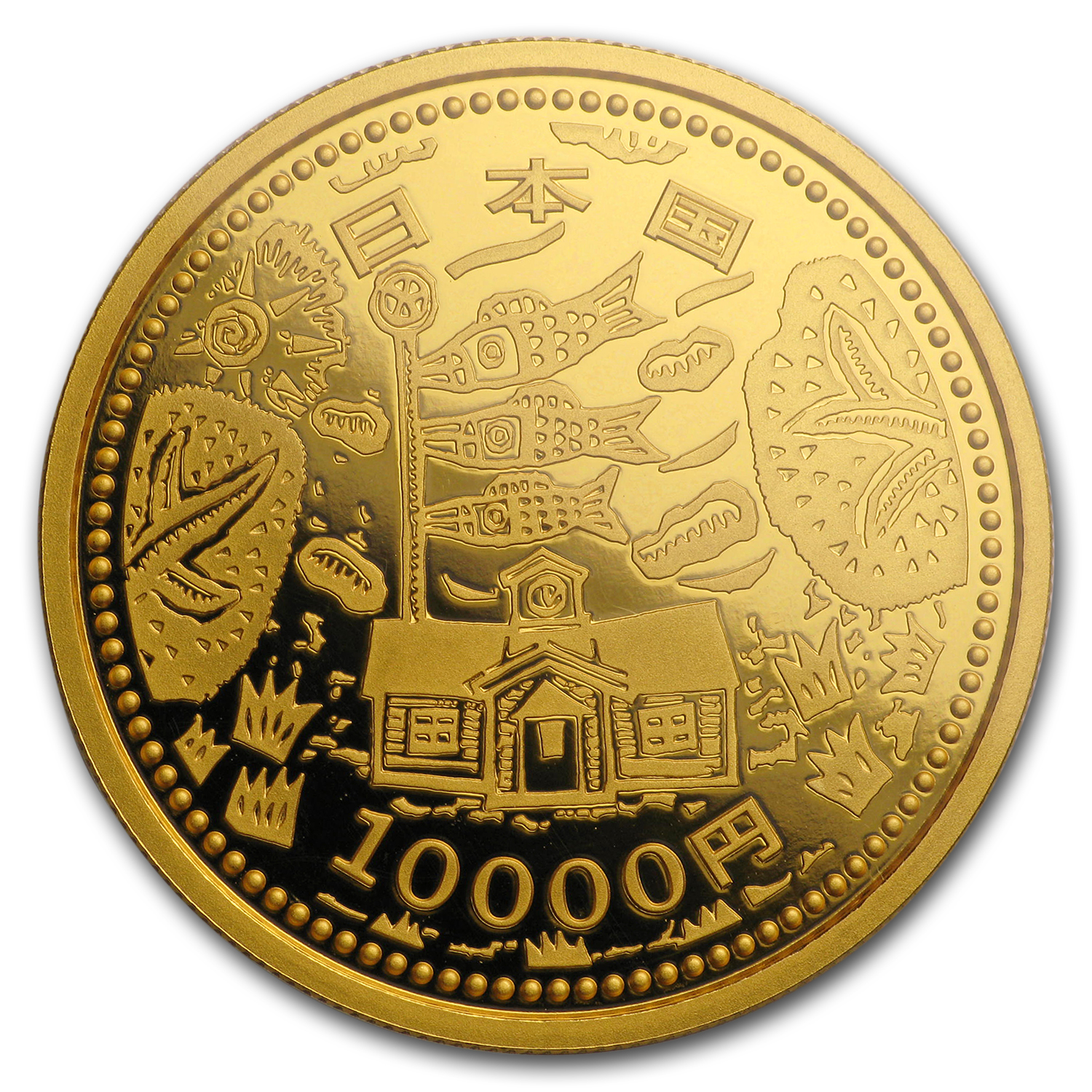 2015 Japan Gold 10K Yen Earthquake Reconstruction Proof