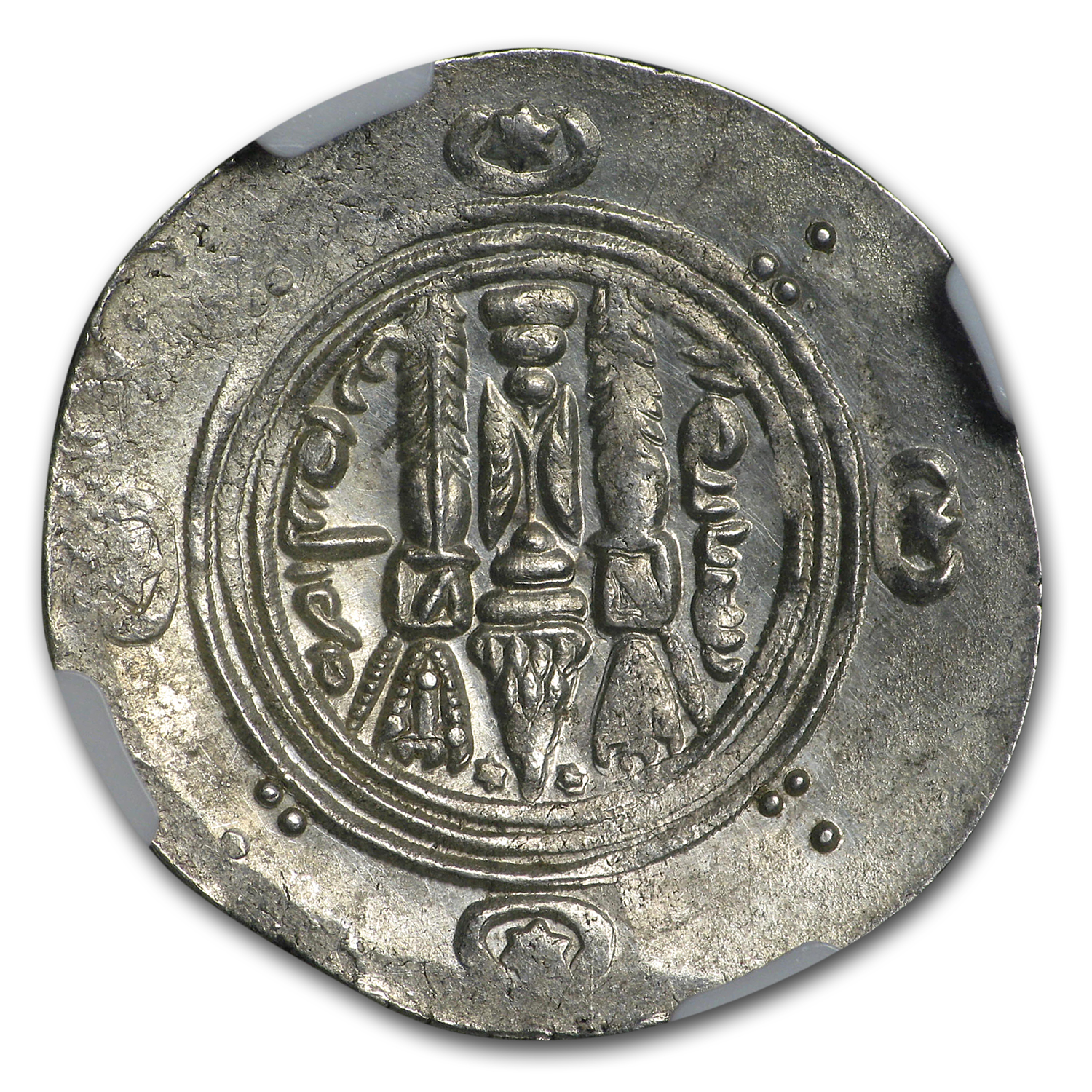 Governors of Tabaristan AR Hemidrachm (780-793 AD) MS NGC (Vault)