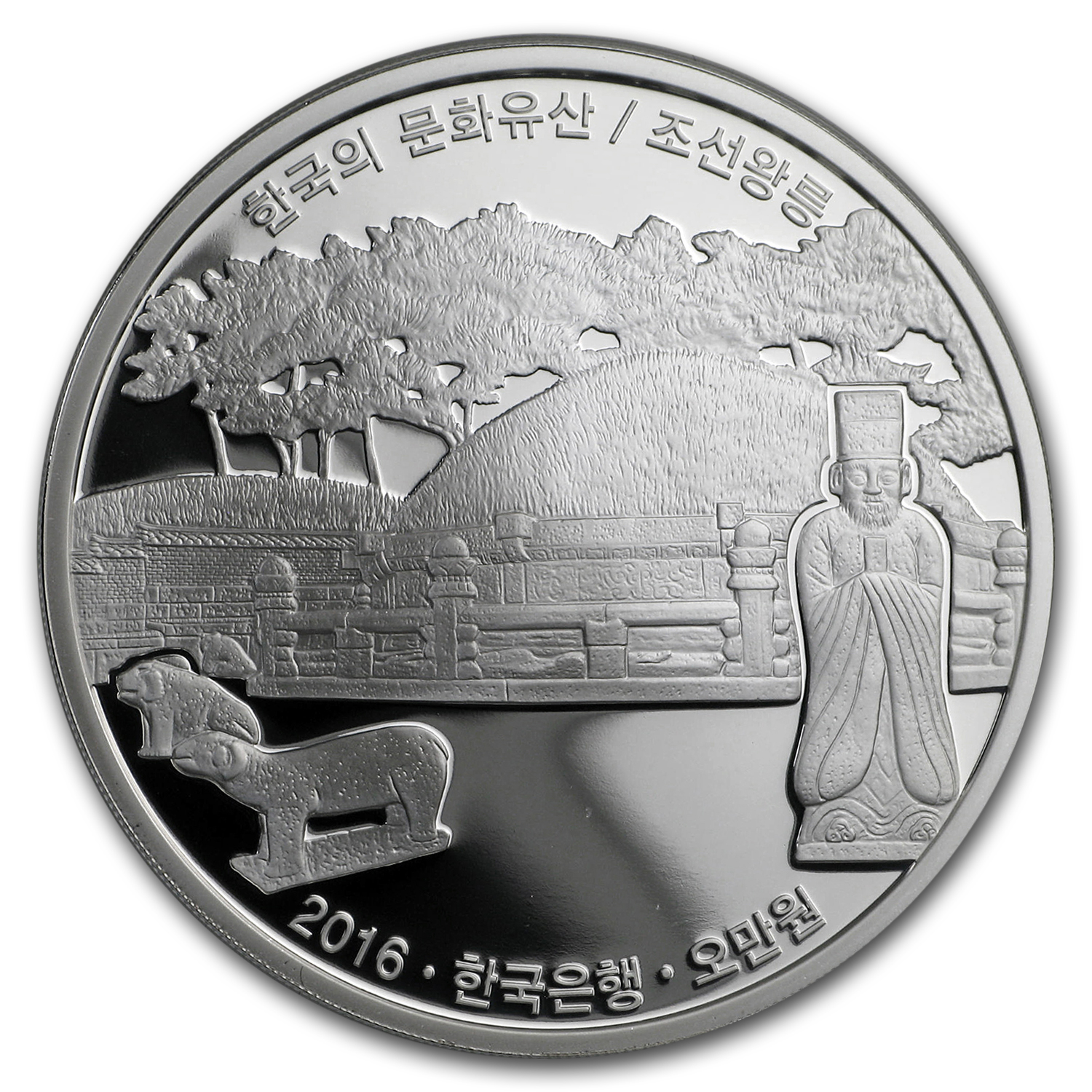 2016 South Korea 2-Coin Silver UNESCO World Heritage Sites Set
