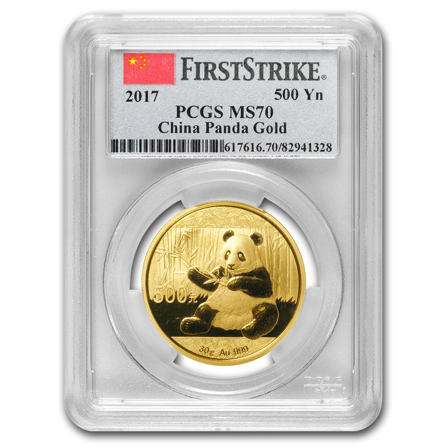 2017 China 30 Gram Gold Panda MS-70 PCGS (FS)