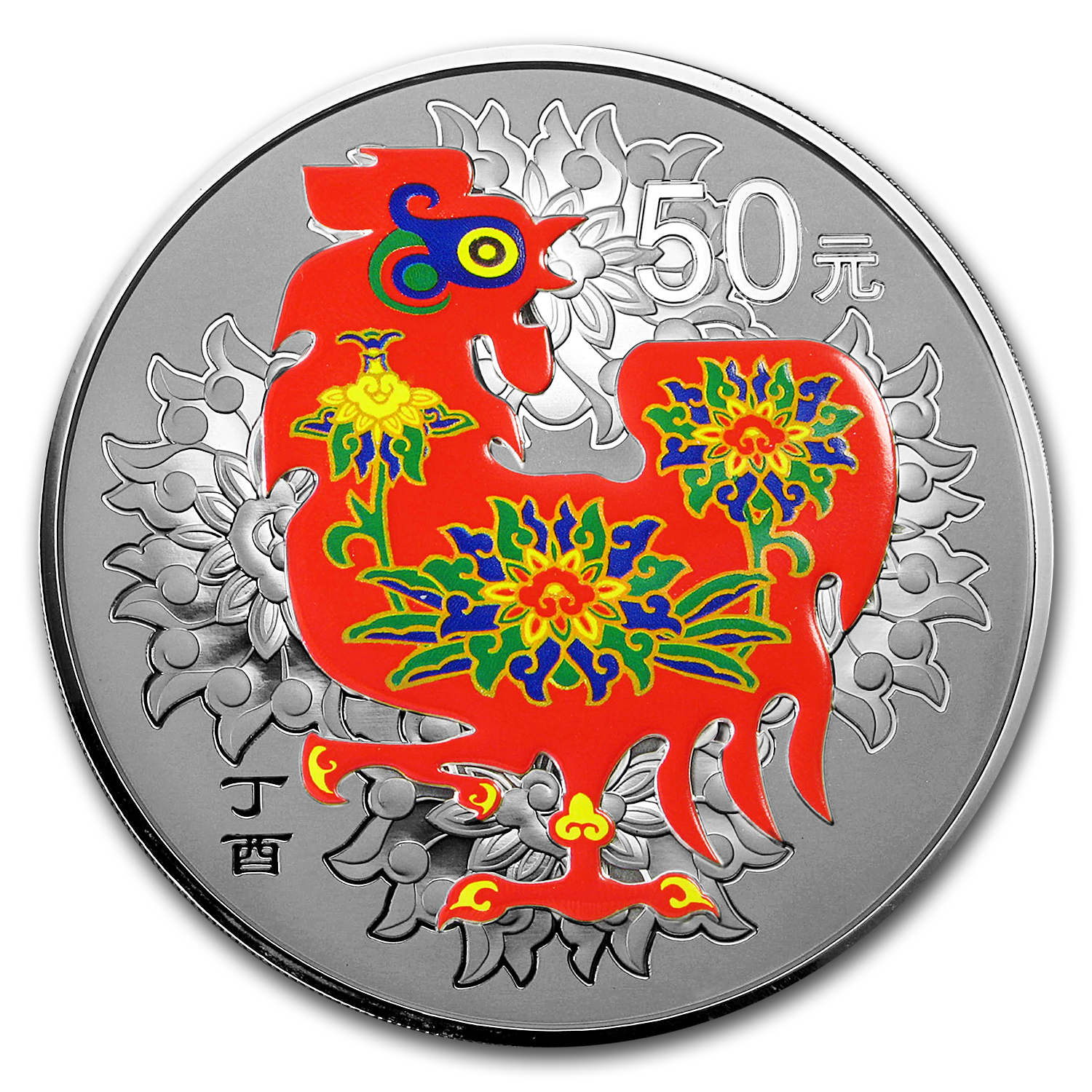 2017 China 5 oz Silver Rooster Prf (Colorized, w/Box & COA)