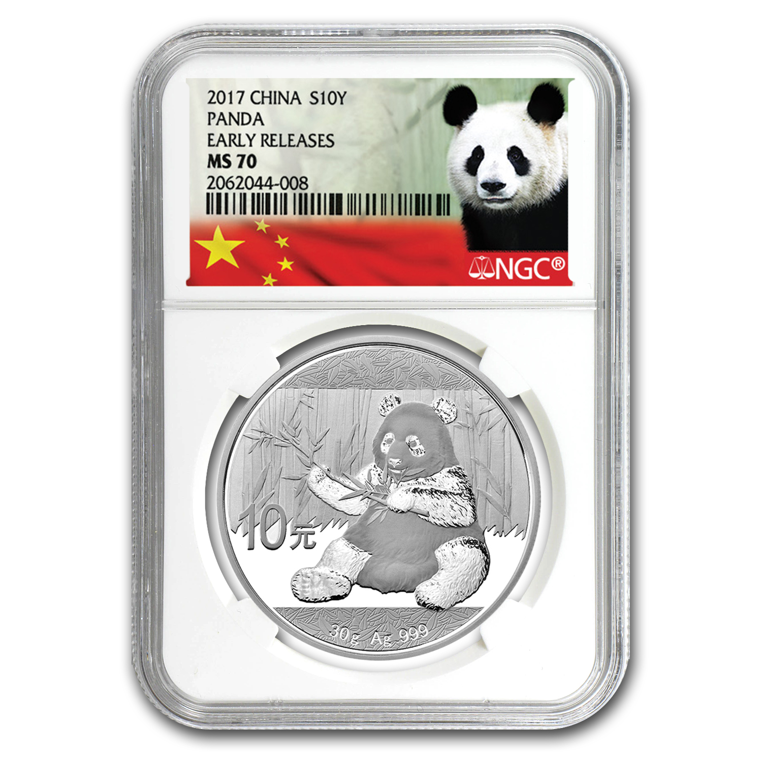 2017 China 30 gram Silver Panda MS-70 NGC (Early Releases)