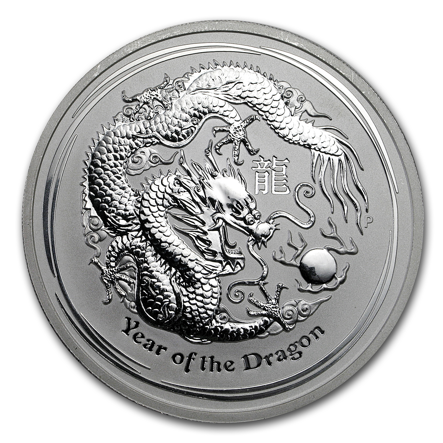 2012 Australia 5 oz Silver Year of the Dragon (Abrasions)