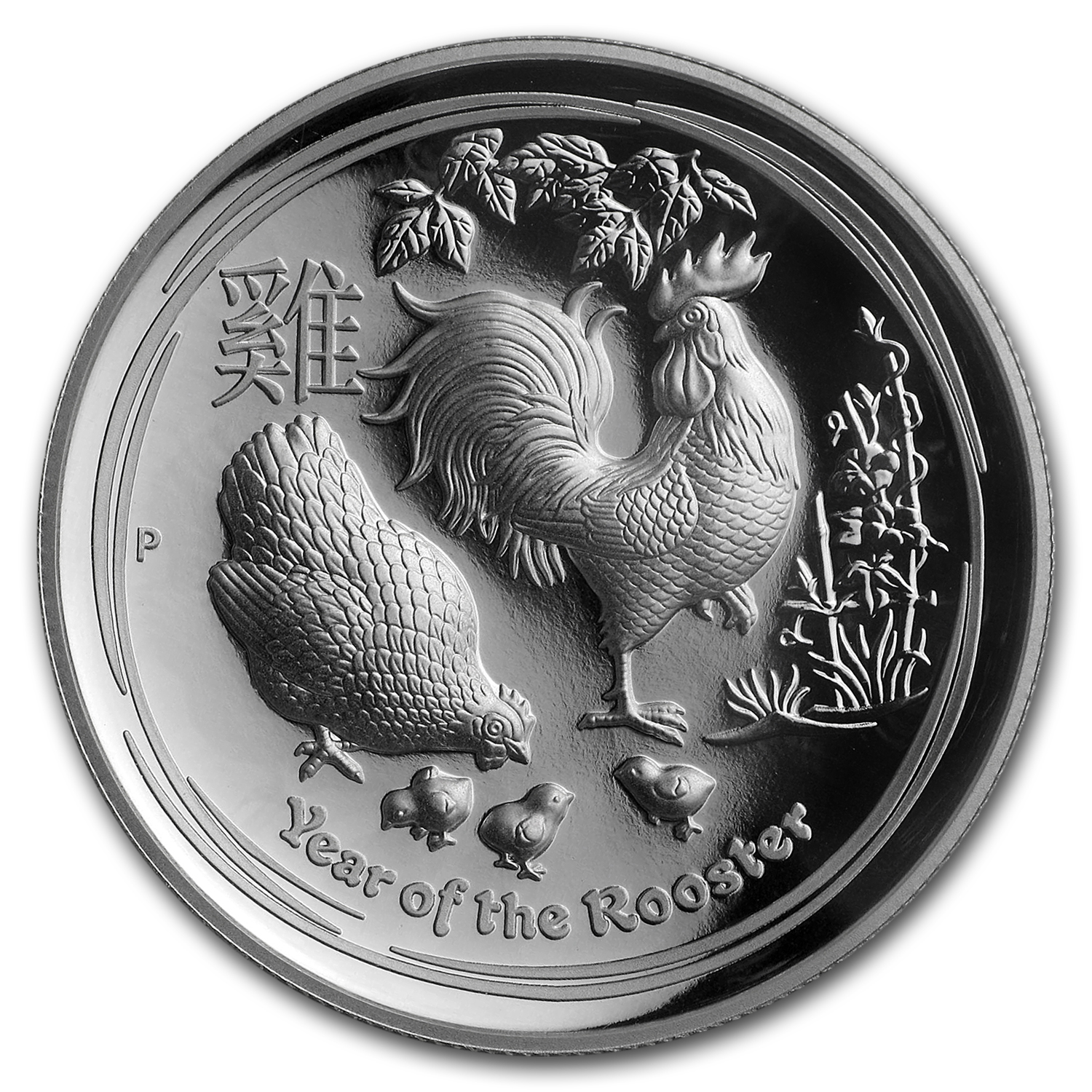 2017 Australia 1 oz Silver Rooster HR PR-70 PCGS (Red Label)