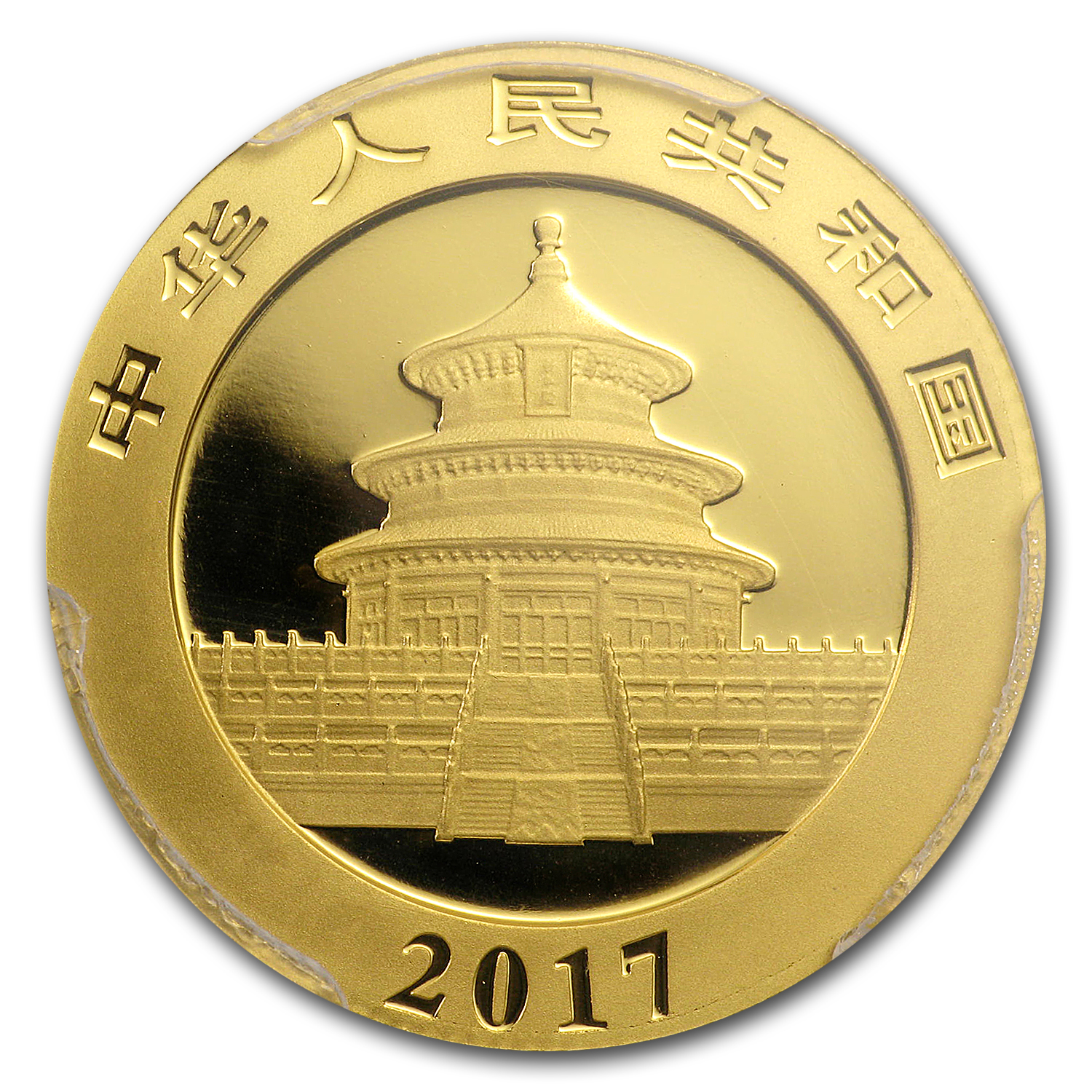 2017 China 8 Gram Gold Panda MS-70 PCGS (FS)
