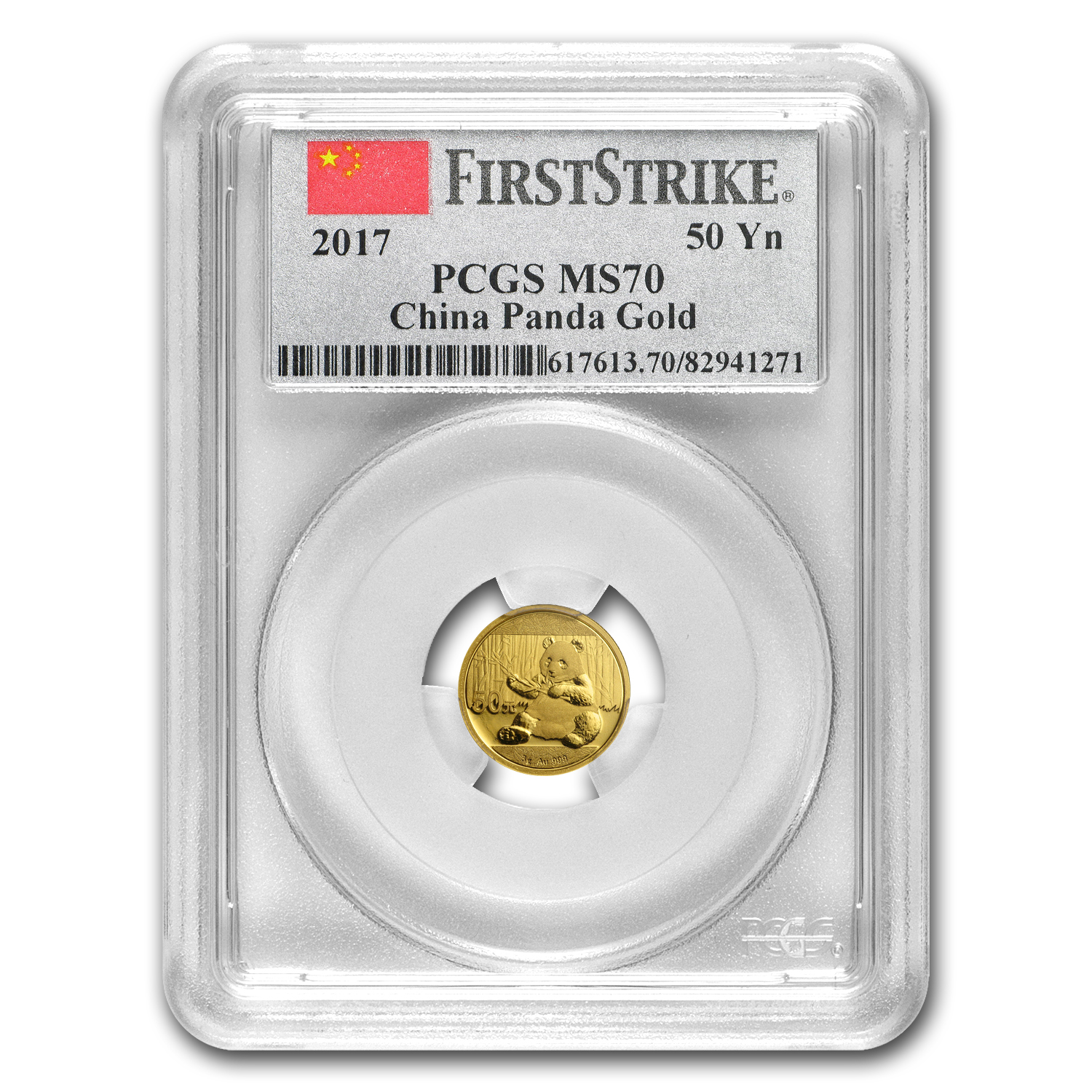 2017 China 3 gram Gold Panda MS-70 PCGS (First Strike)