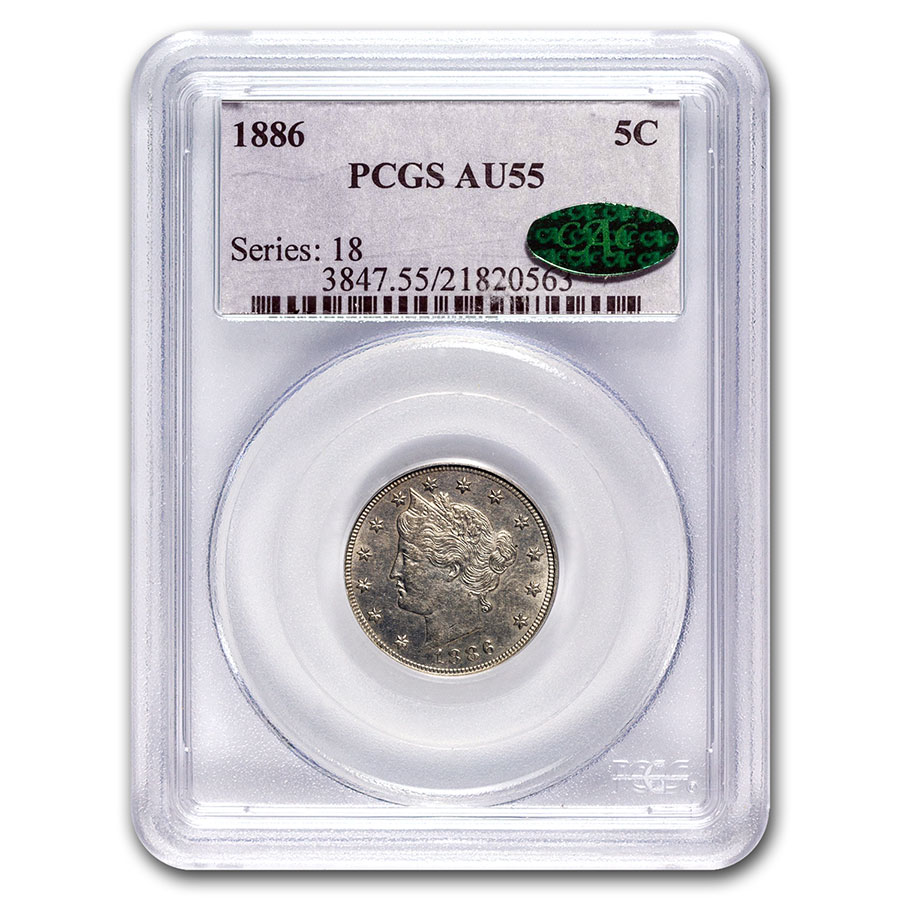 1886 Liberty Nickel AU-55 PCGS