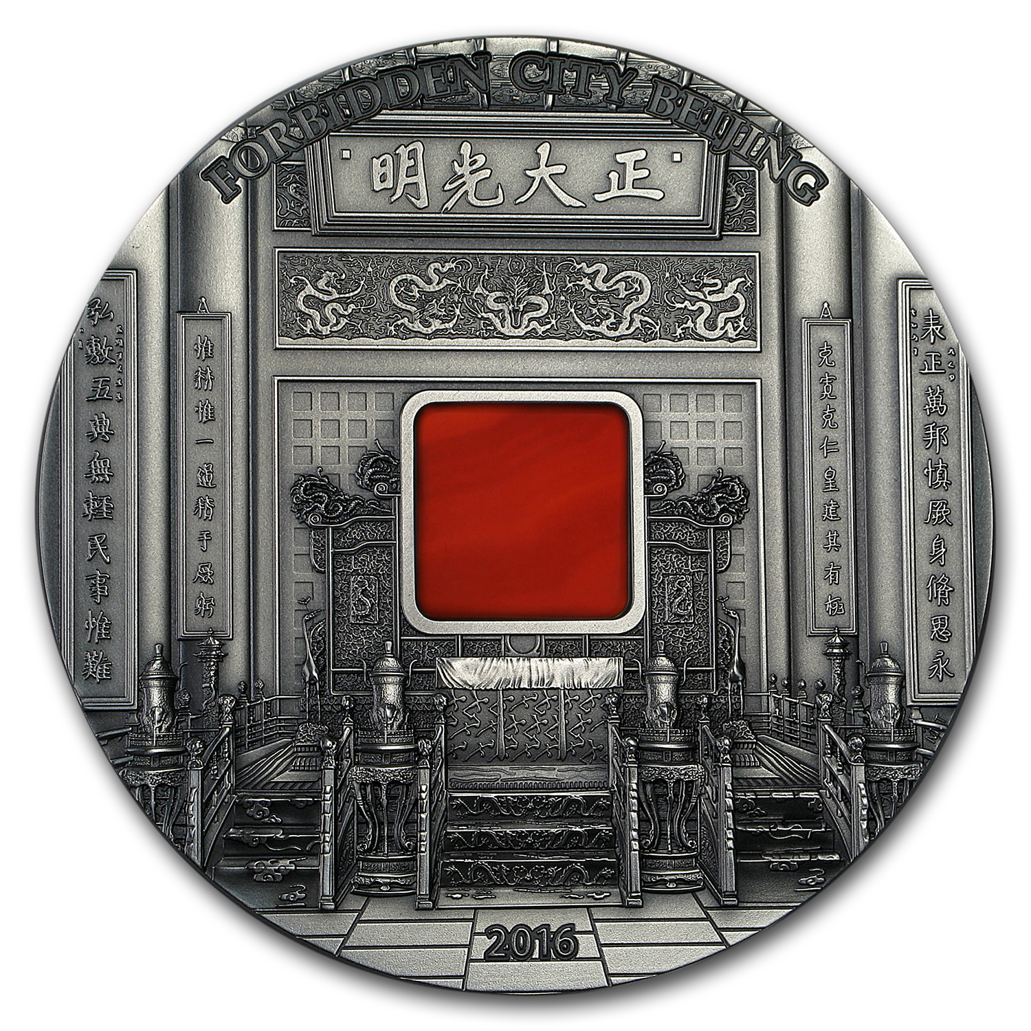 2016 Palau 5 oz Silver Forbidden City Beijing