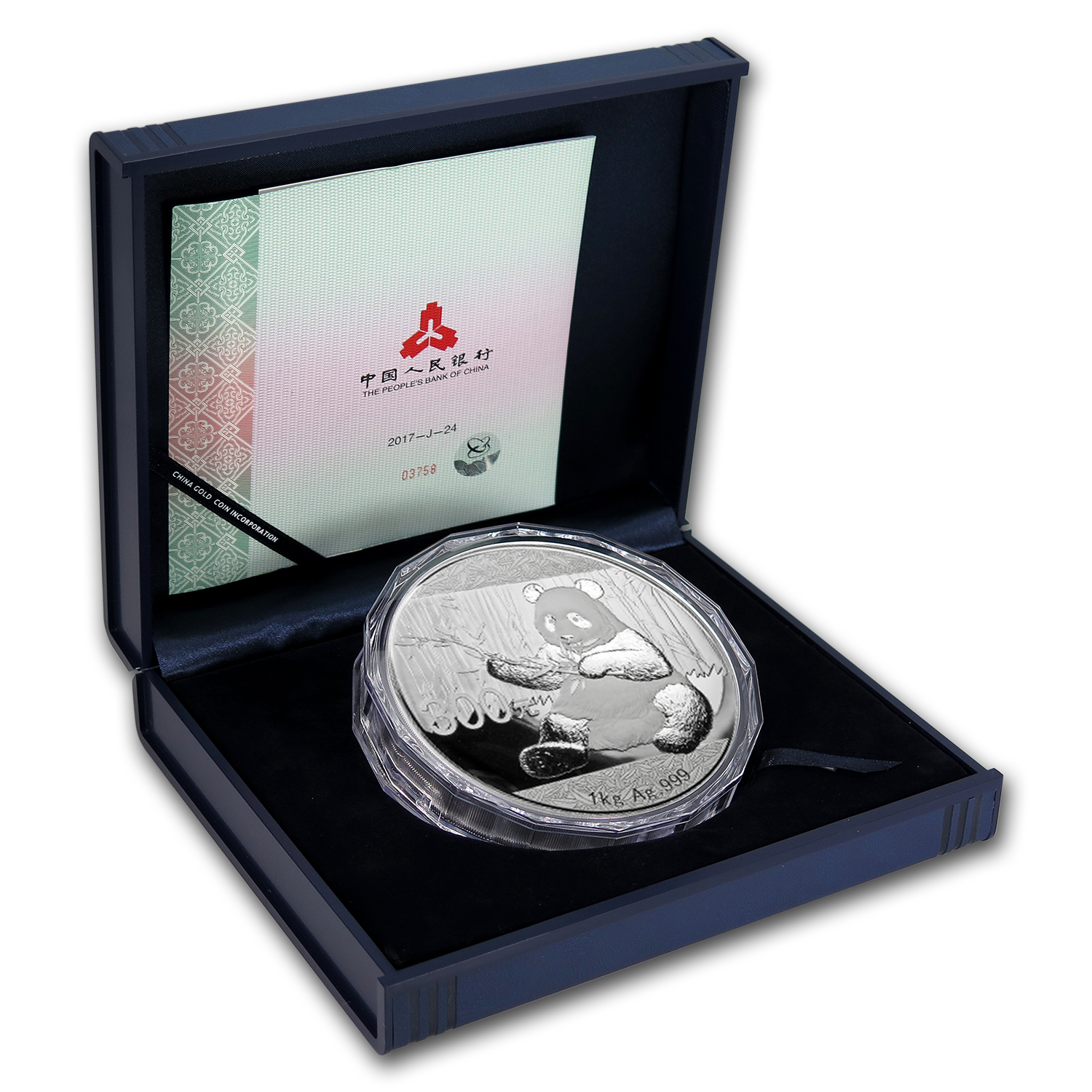 2017 China 1 kilo Silver Panda Proof (w/Box & COA)