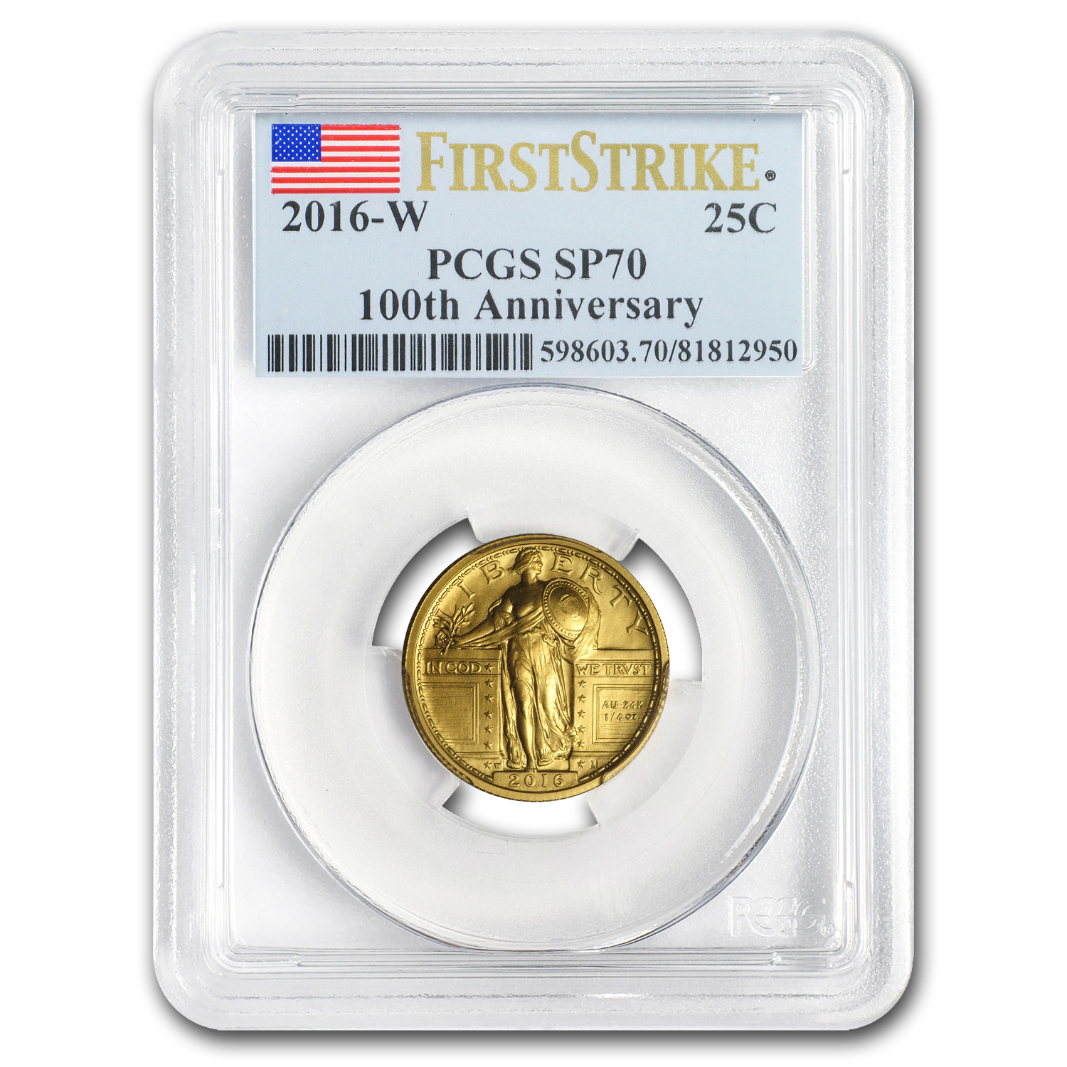 2016-W Gold Liberty Quarter SP-70 PCGS (FS, Flag Label)