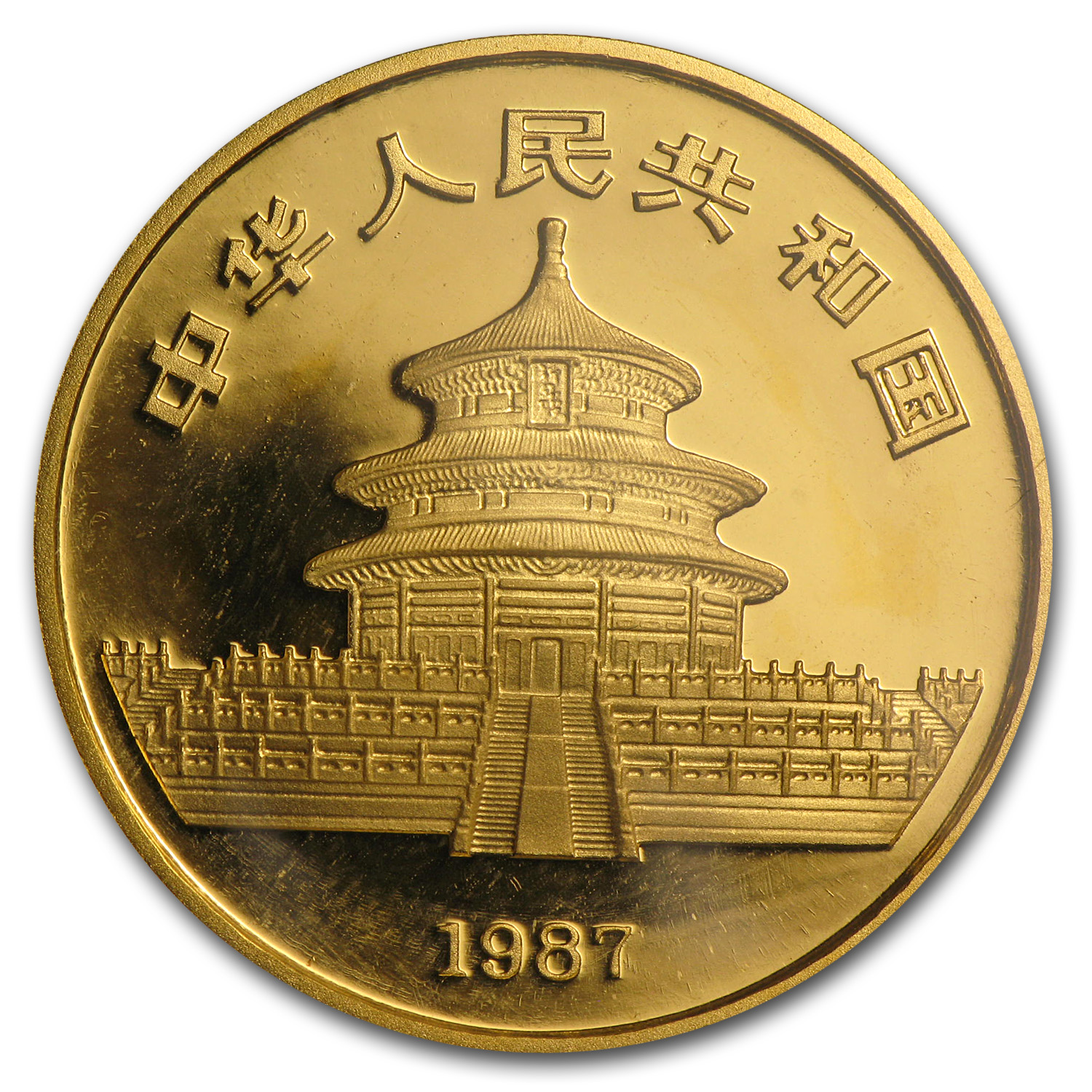 1987-Y China 1/2 oz Gold Panda BU (Sealed)