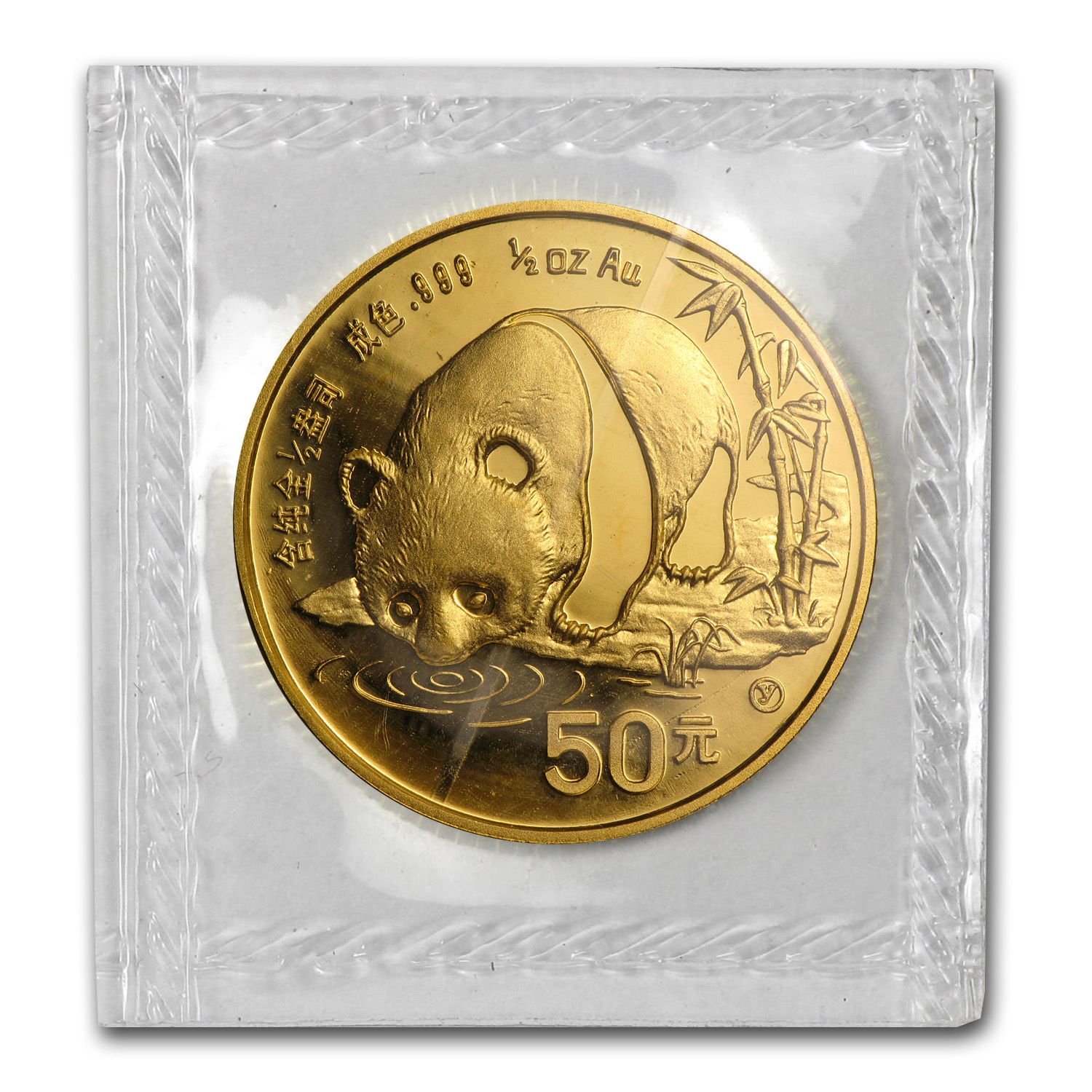 1987-Y (1/2 oz) Gold Chinese Pandas - (Sealed)