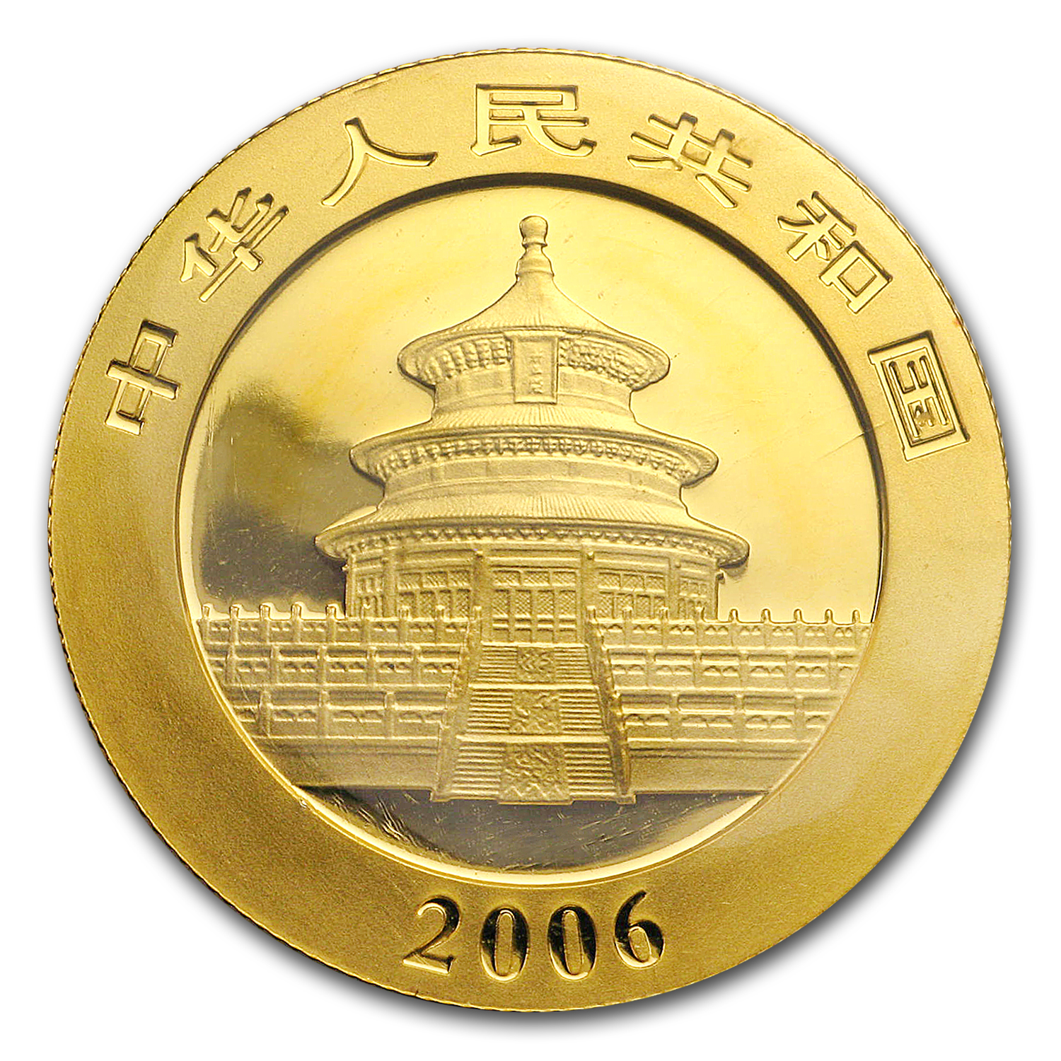 2006 (1/2 oz) Gold Chinese Pandas - (Sealed)