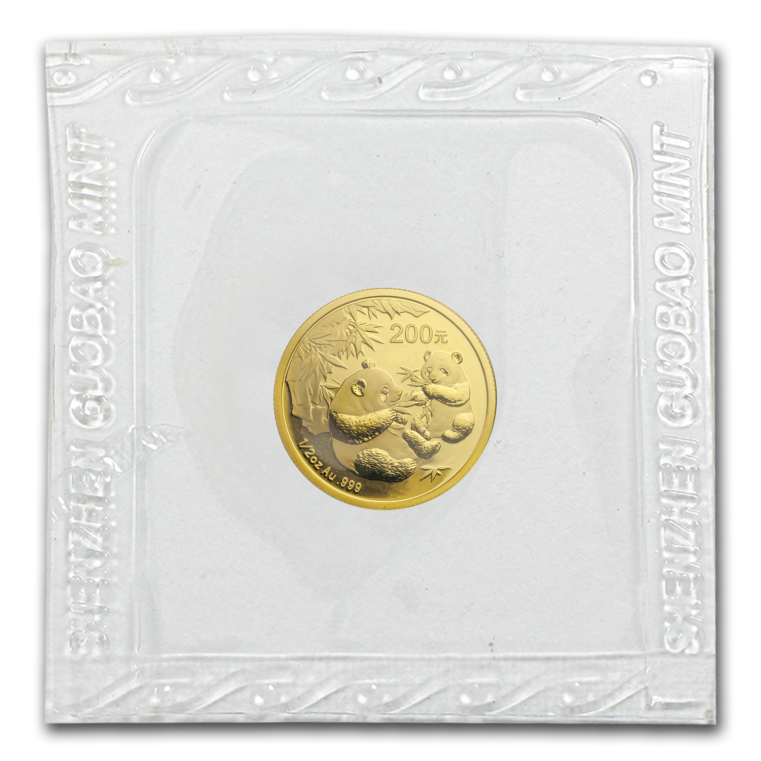 2006 China 1/2 oz Gold Panda BU (Sealed)