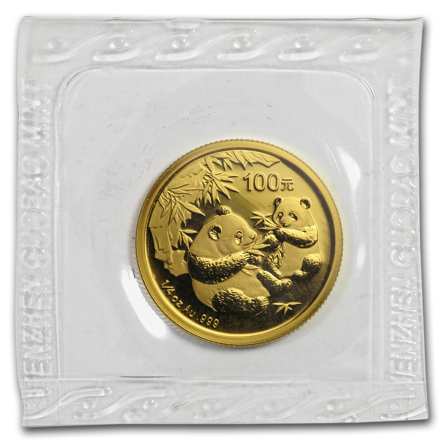 2006 China 1/4 oz Gold Panda BU (Sealed)