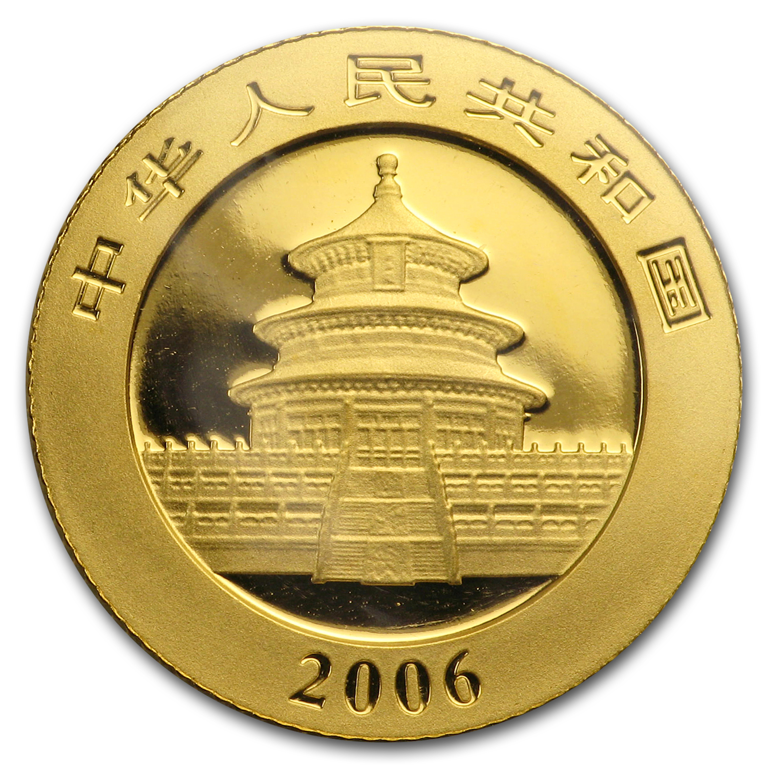 2006 China 1/10 oz Gold Panda BU (Sealed)
