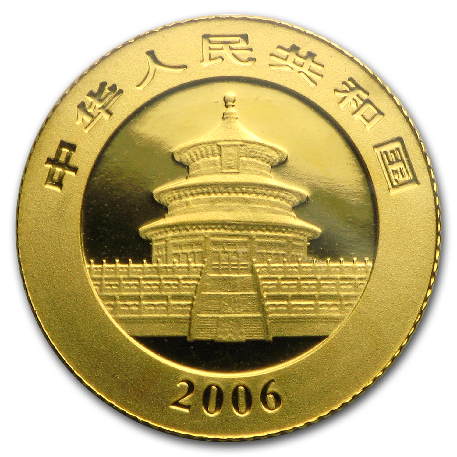 2006 China 1/20 oz Gold Panda BU (Sealed)