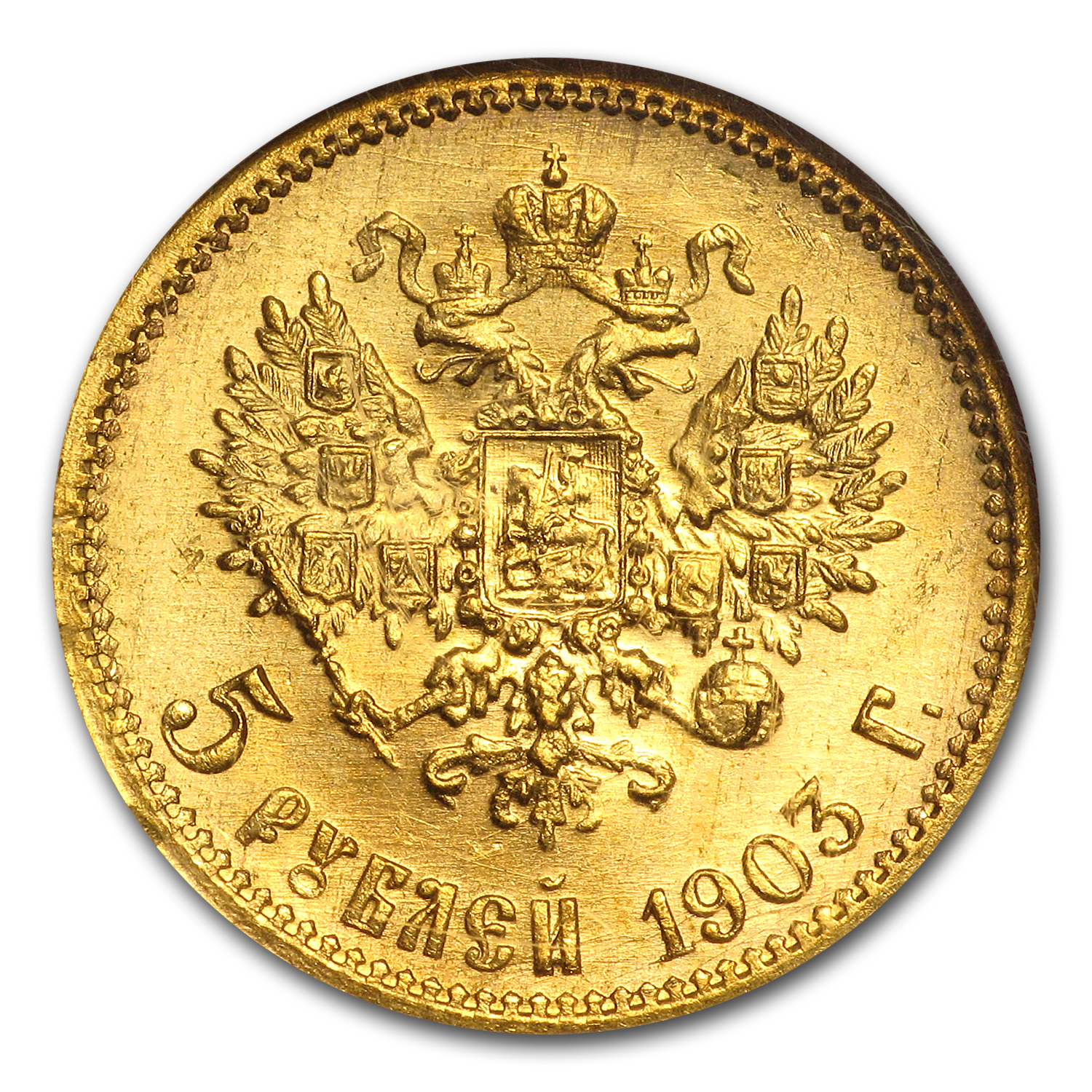 Russia 1903 Gold 5 Roubles - MS-66 NGC
