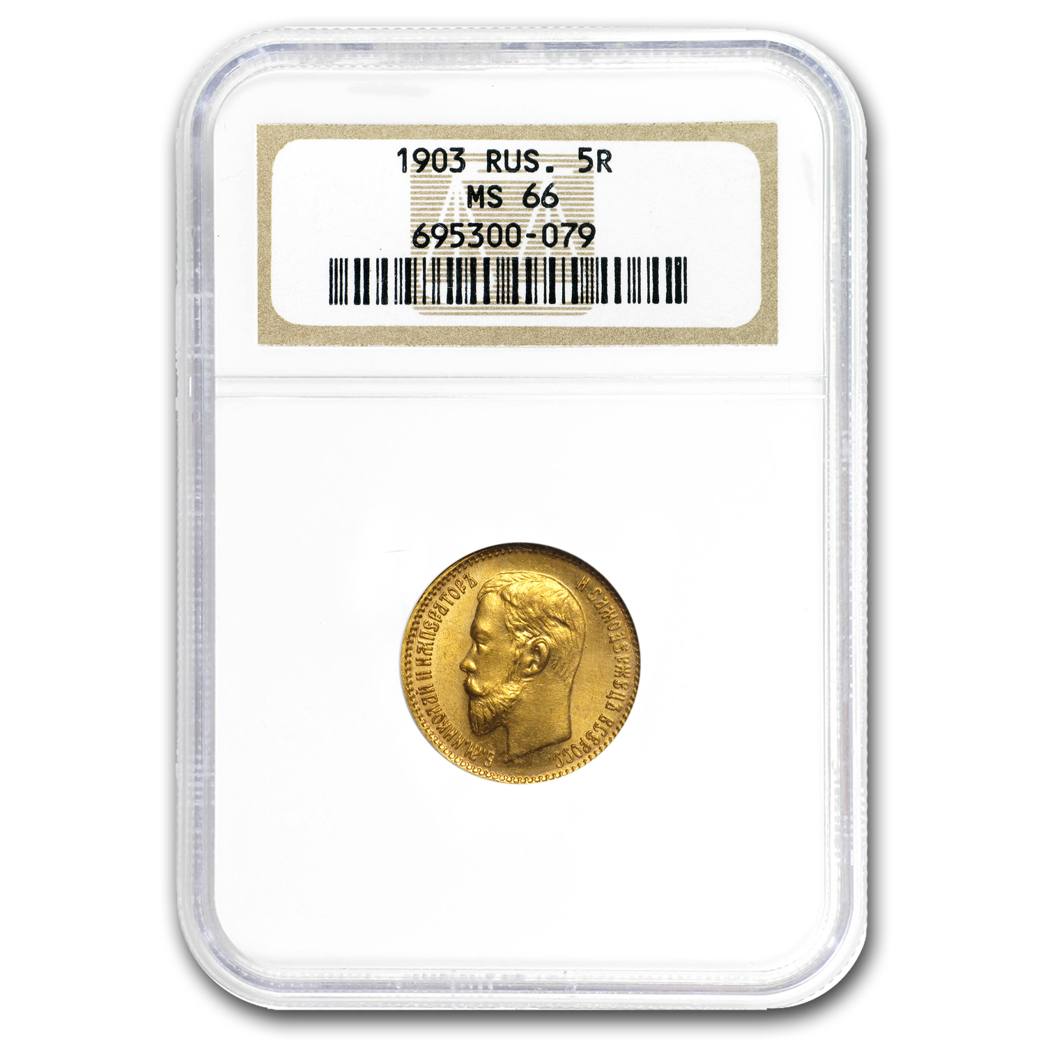 1903 Russia Gold 5 Roubles Nicholas II MS-66 NGC