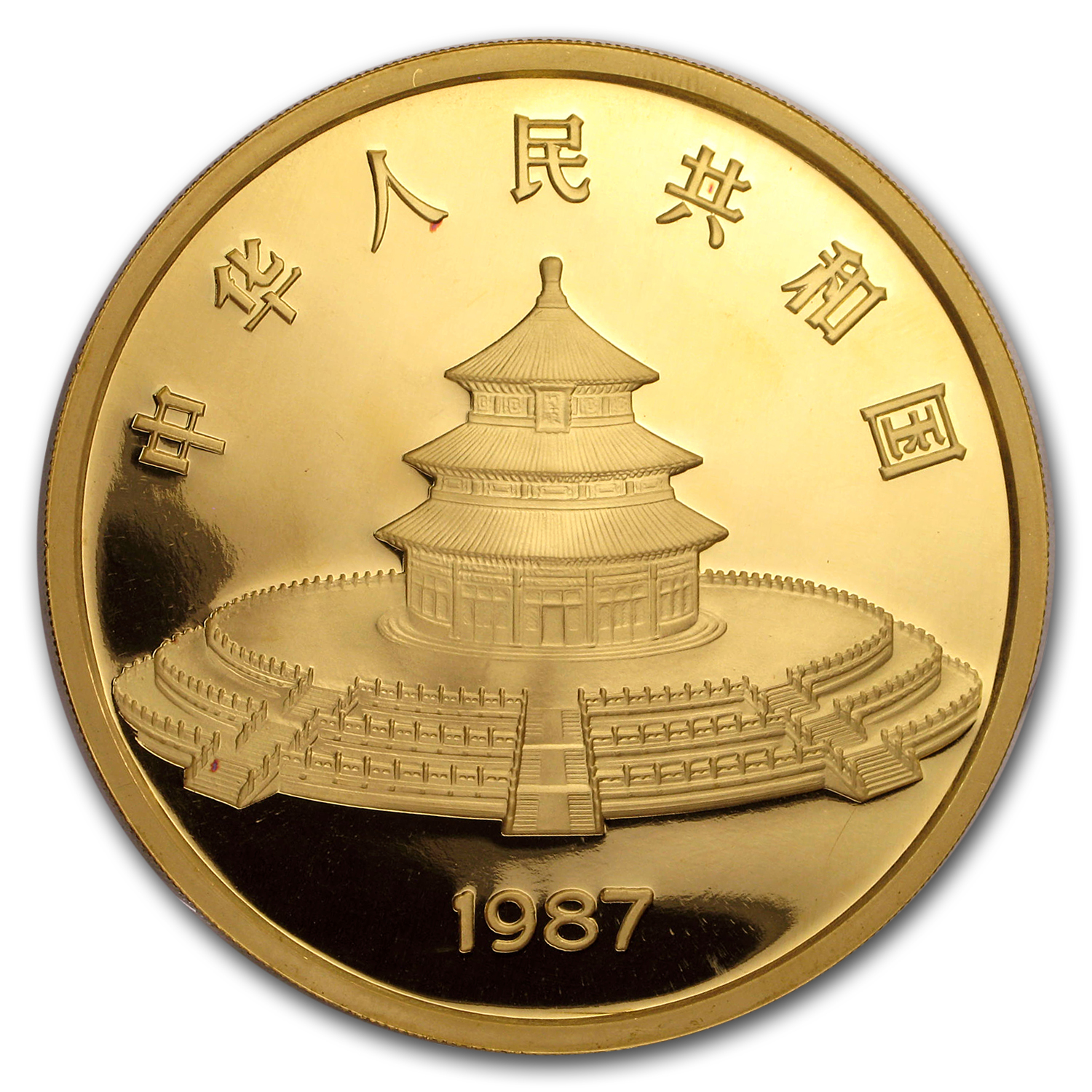 1987 China 5 oz Gold Panda Proof (w/Box & COA)