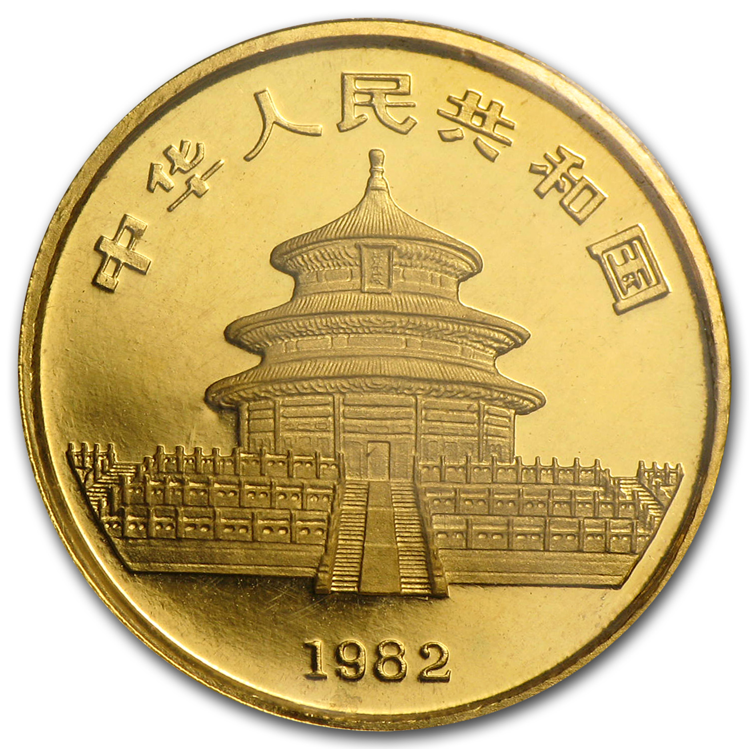 1982 China 1/10 oz Gold Panda BU (Sealed)