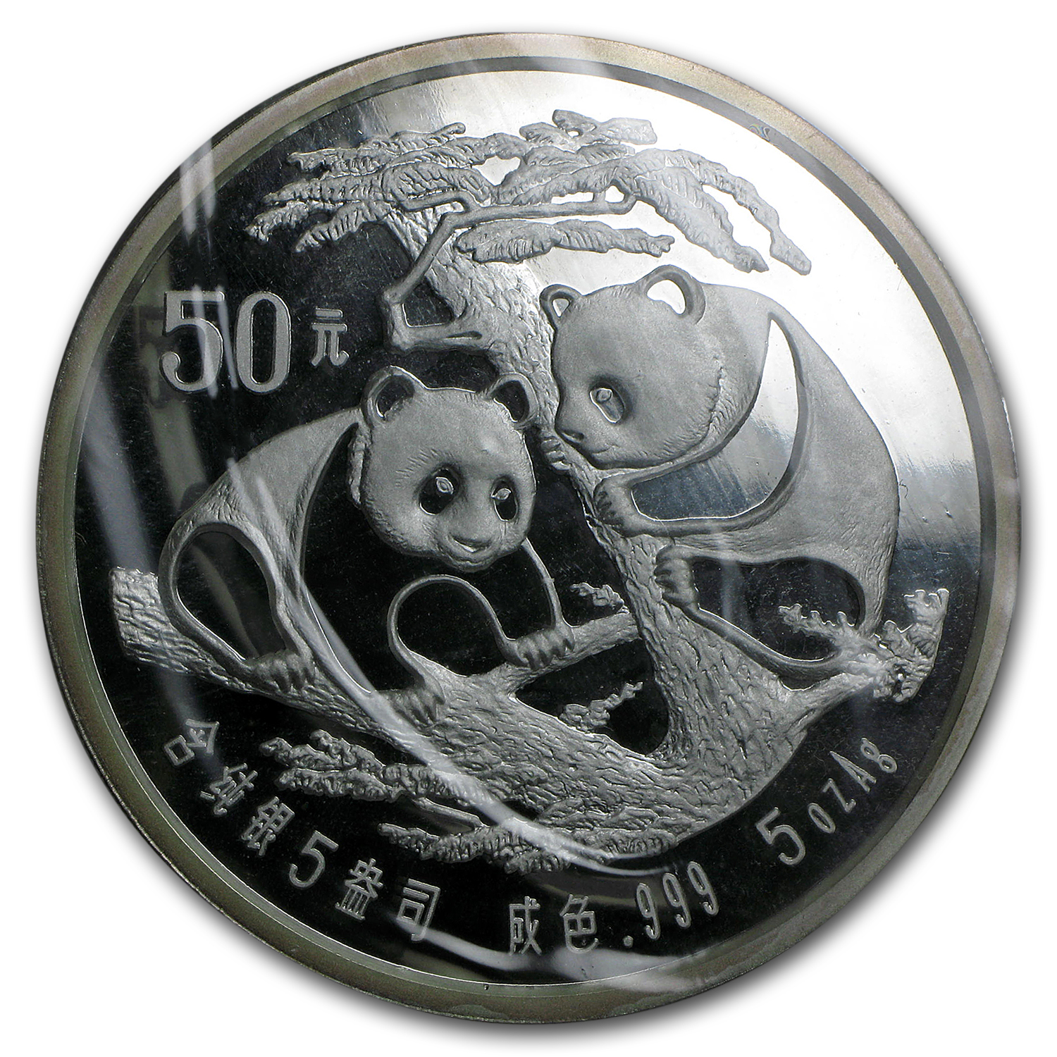 1988 China 5 oz Silver Panda Proof (w/Box & COA)