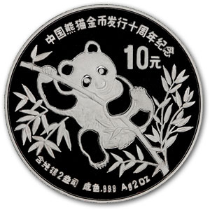 1991 Silver Chinese Panda 2 oz Double Thick (Proof) (W/Box & Coa)