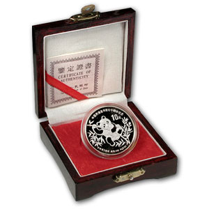 1991 China Silver Panda 2 oz Double Thick Proof (w/Box & COA)