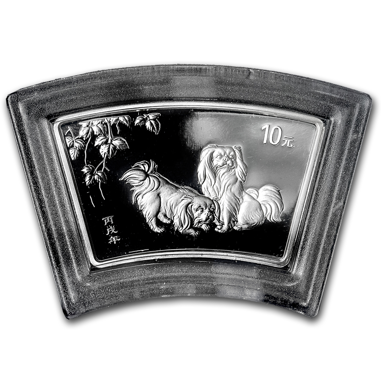 2006 China 1 oz Silver Fan Year of the Dog (w/Box & COA)