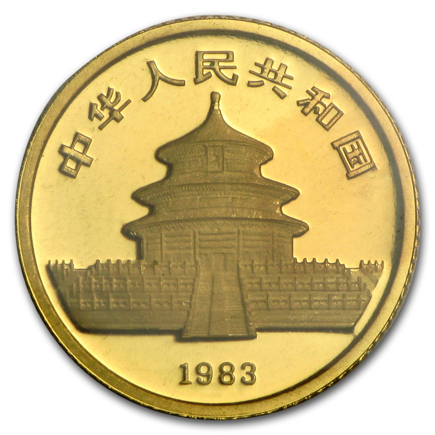 1983 1/20 oz Gold Chinese Panda BU (Sealed)