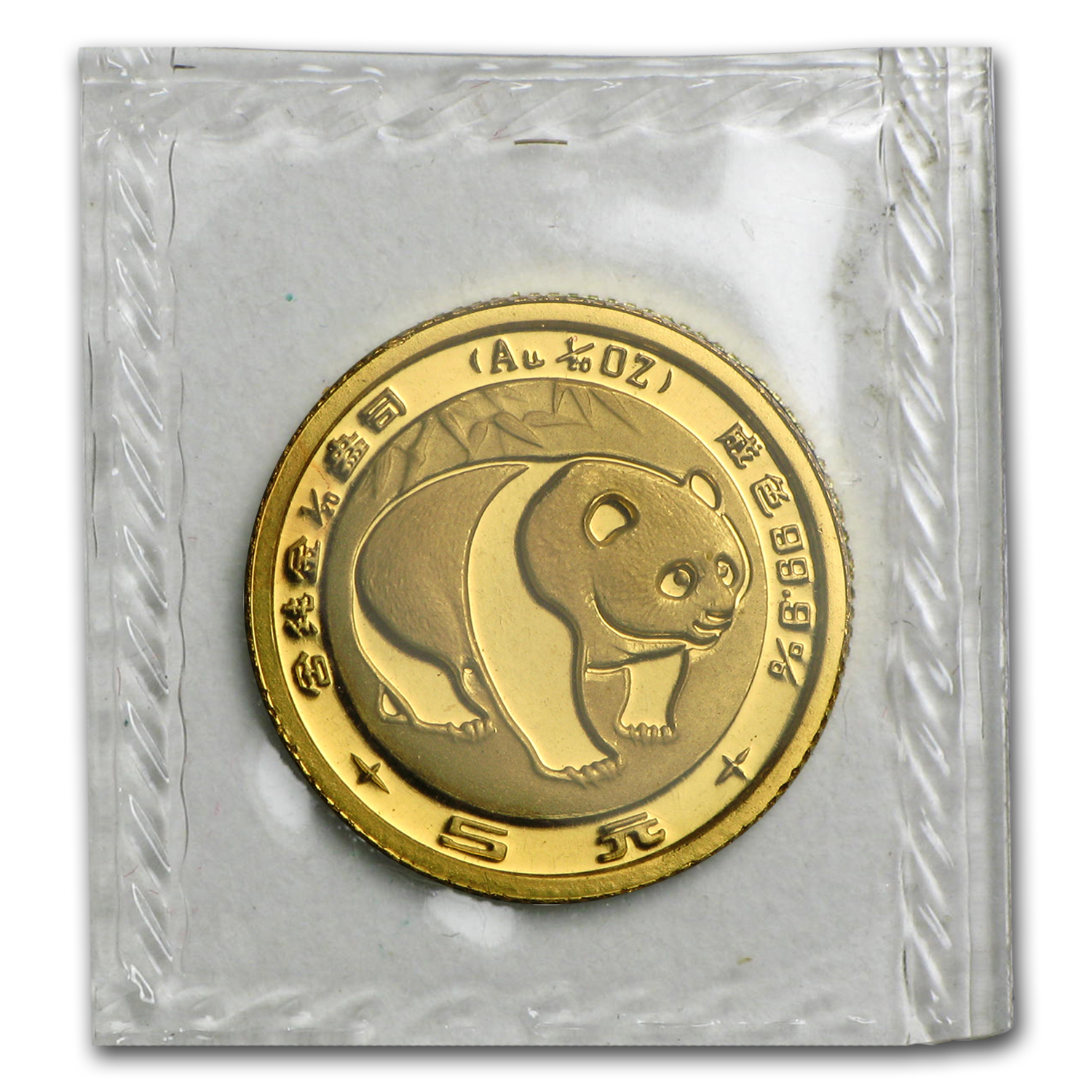 1983 (1/20 oz) Gold Chinese Pandas - (Sealed)