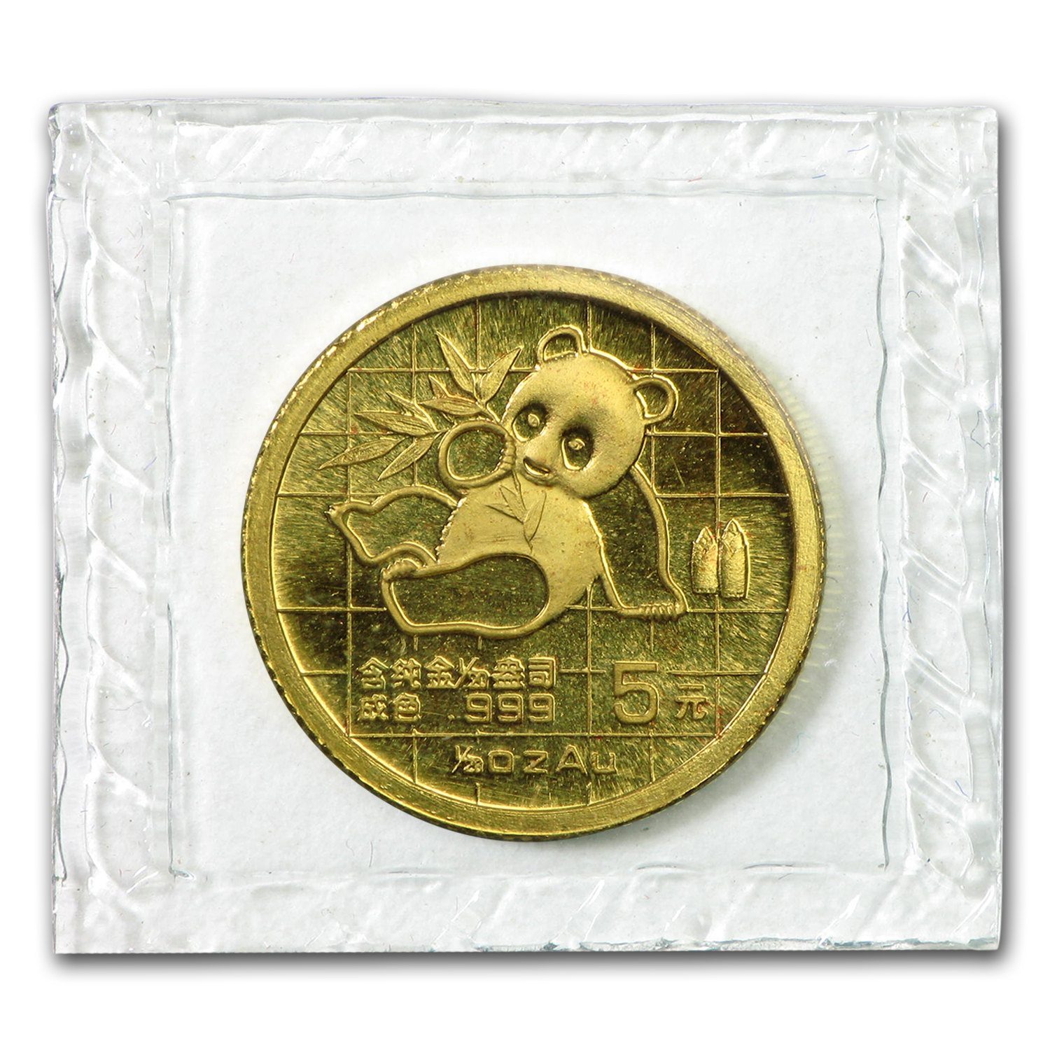 1989 China 1/20 oz Gold Panda Small Date BU (Sealed)